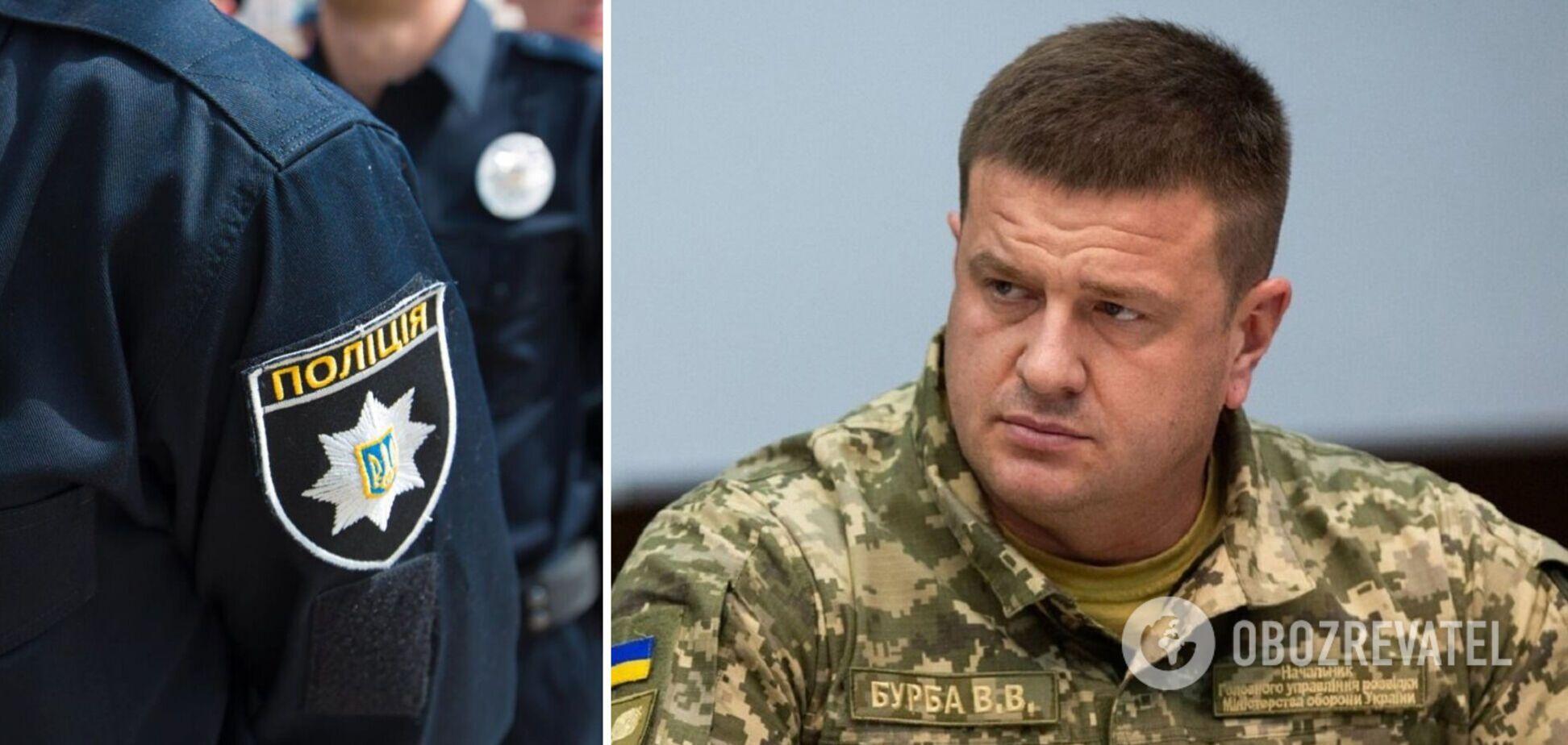 В Нацполиции ответили на скандал с охраной экс-главы ГУР Бурбе