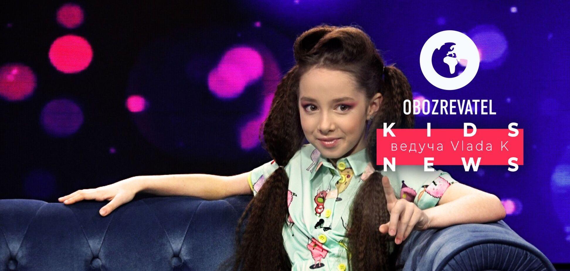 Дочка Анджеліни Джолі та українка Таня Муіньо, Джастін Бібер та Alyona Alyona – сьогодні в Kids News з Vlada K
