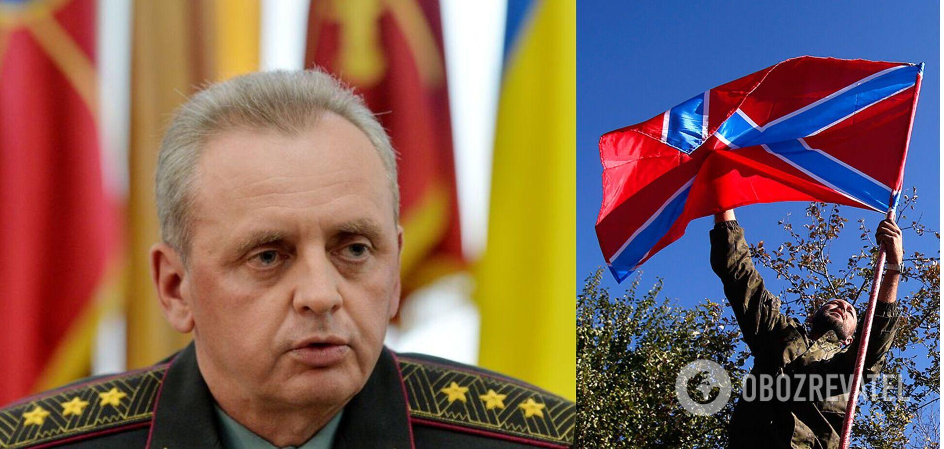 Ексначальник Генштабу ЗСУ Віктор Муженко