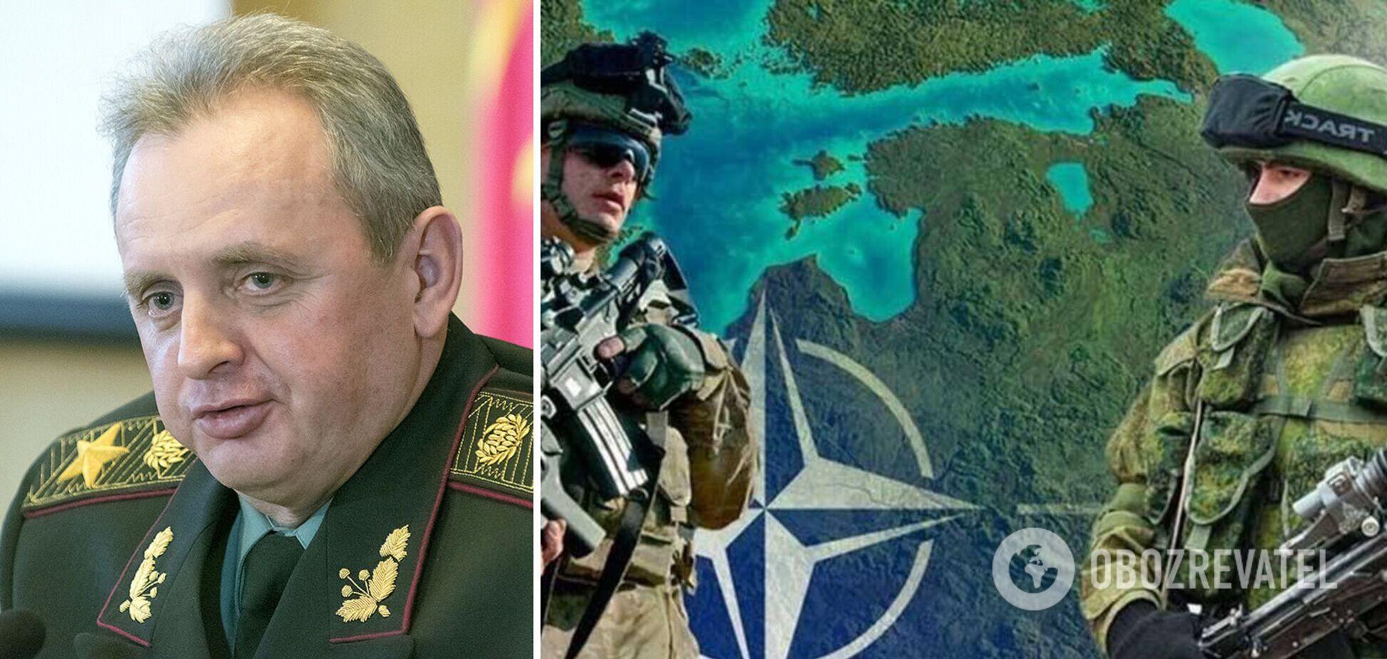 Противостояние НАТО и России