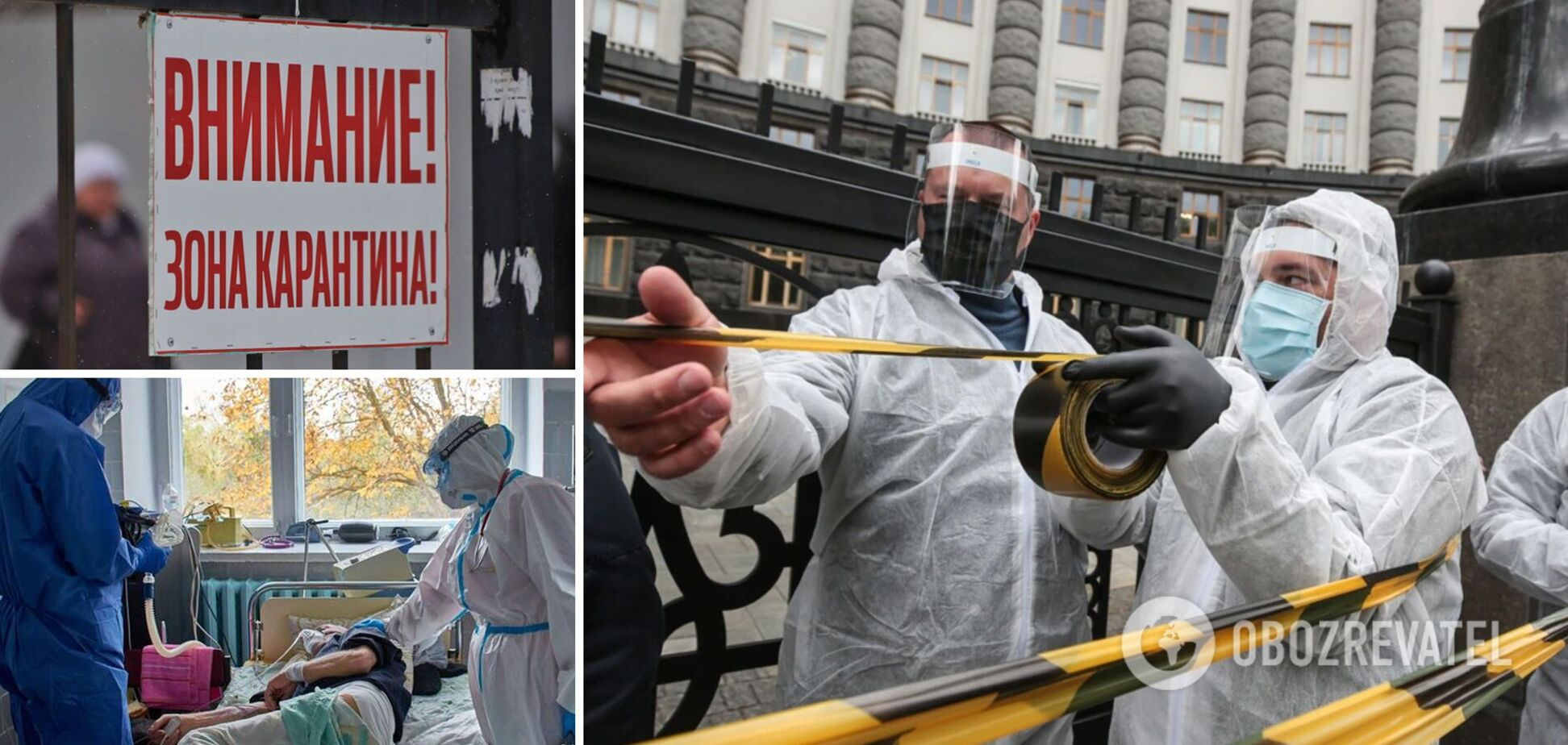 В Україні посилюється чергова хвиля коронавірусу