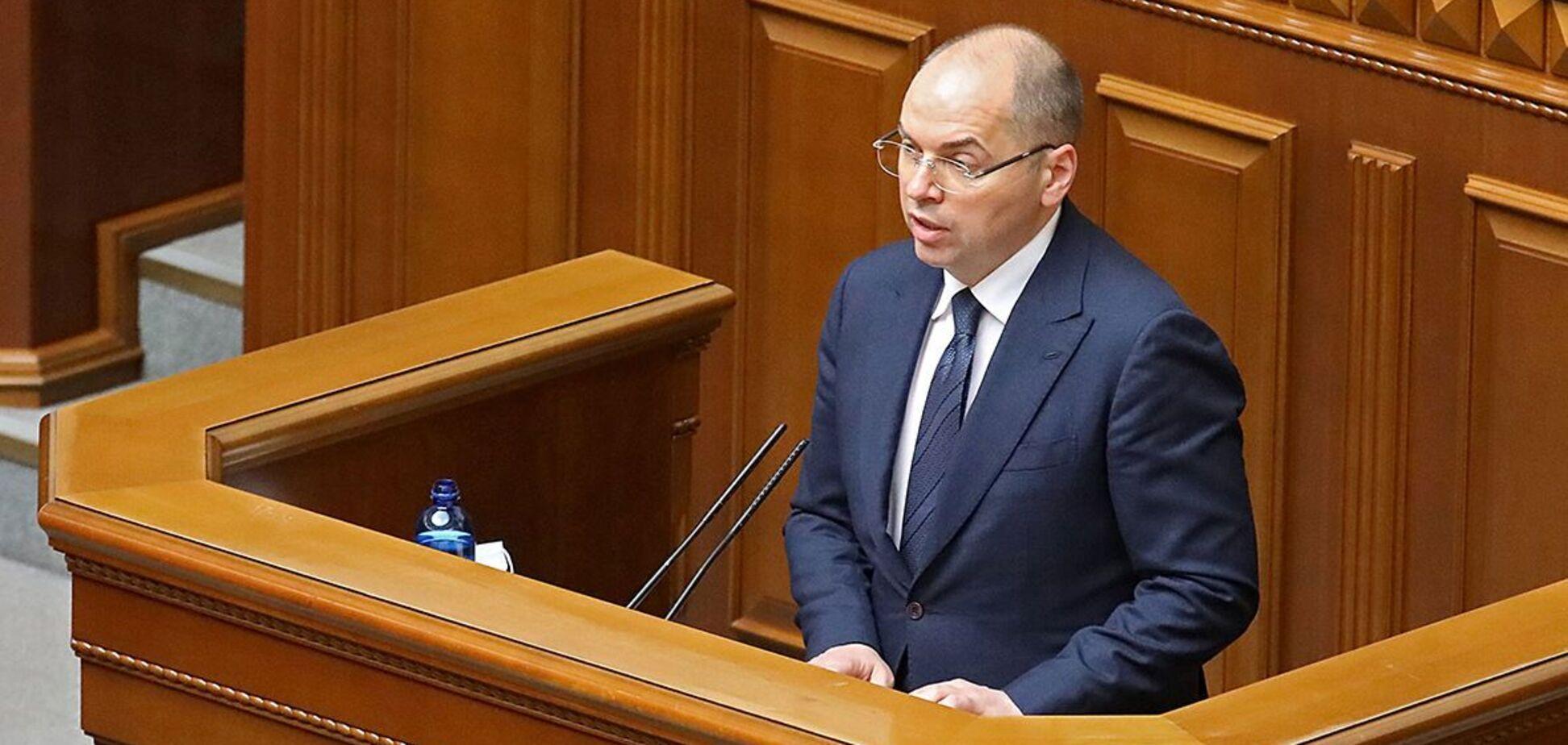 Міністр охорони здоров'я Максим Степанов