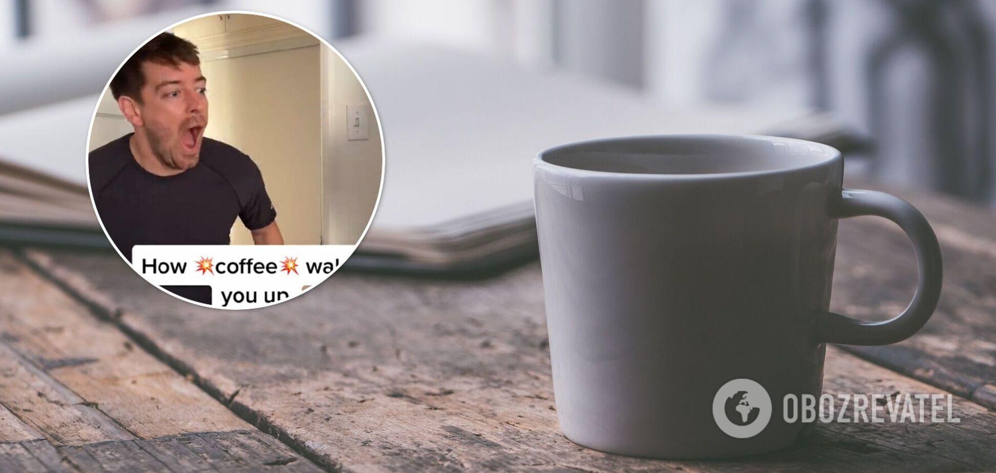 Многие пользователи признались, что в случае с кофе узнали себя