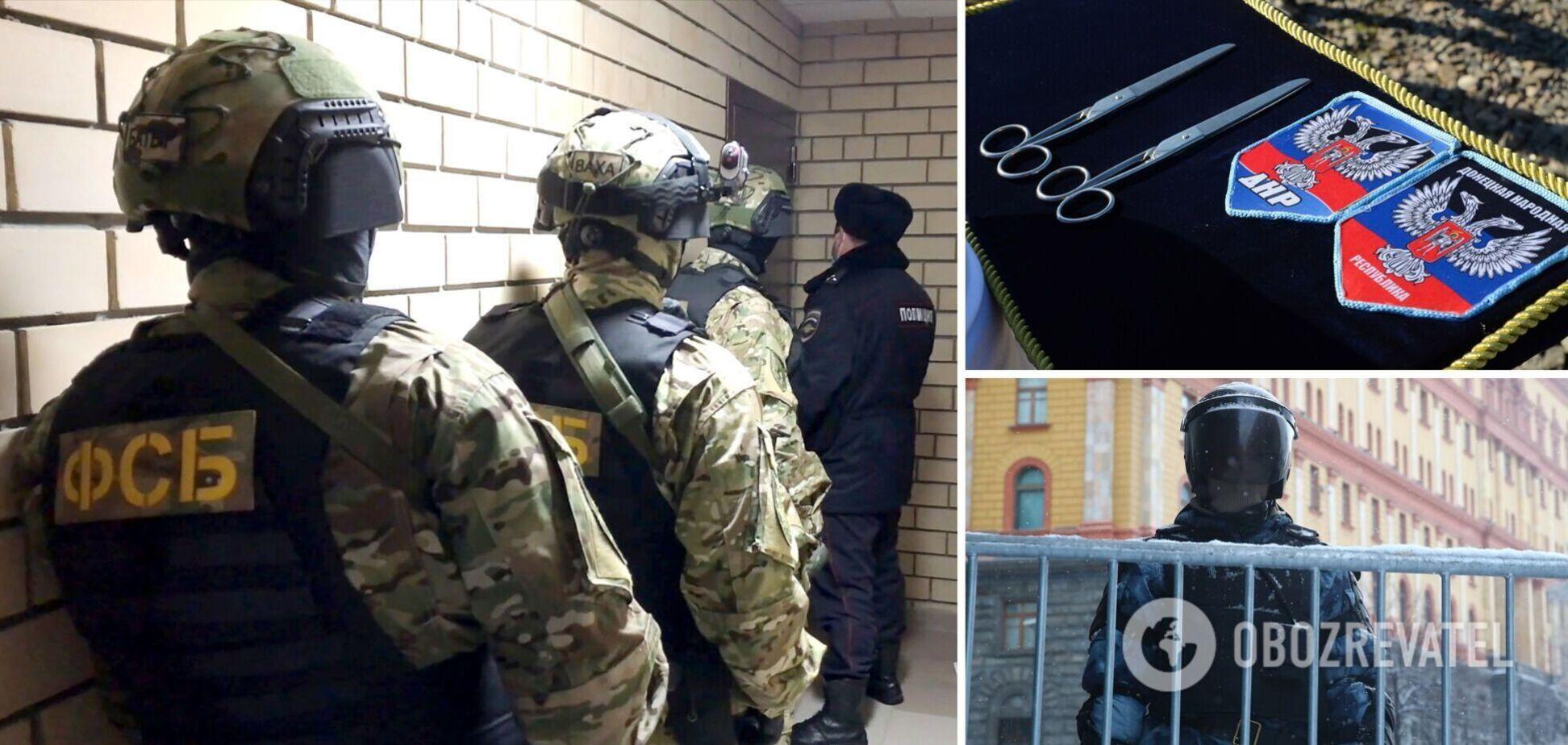 'Гопники какие-то, а не герои 'ДНР'. Кто и для чего устроил в России охоту на убийц и мародеров. Аудиоперехват