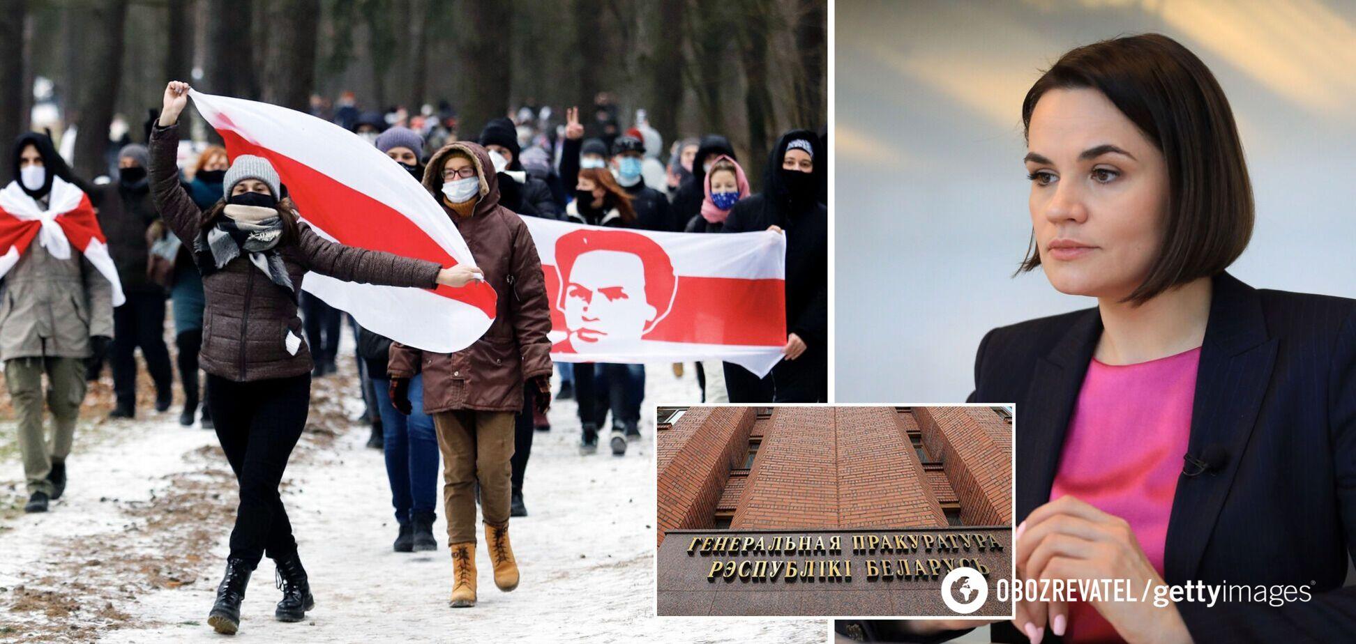 Беларусь направила в Литву просьбу о выдаче Тихановской