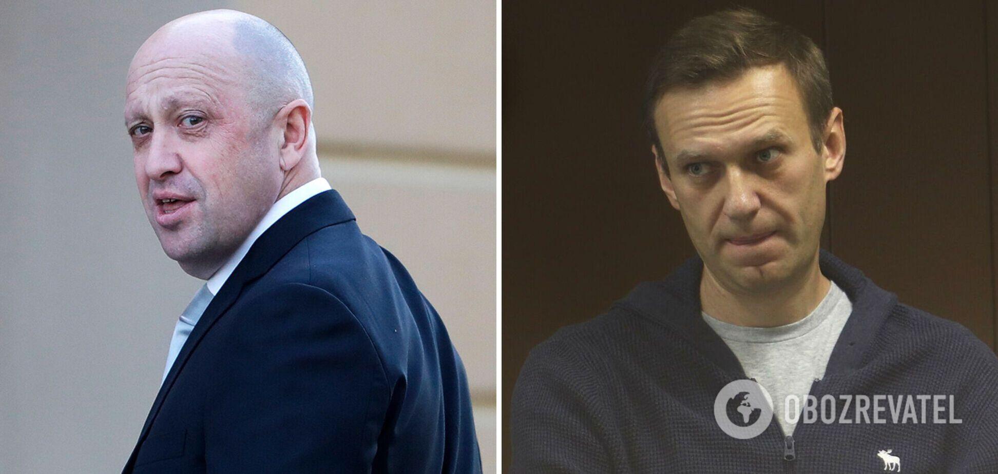 Суд зобов'язав Навального виплатити 'кухарю Путіна' пів мільйона рублів