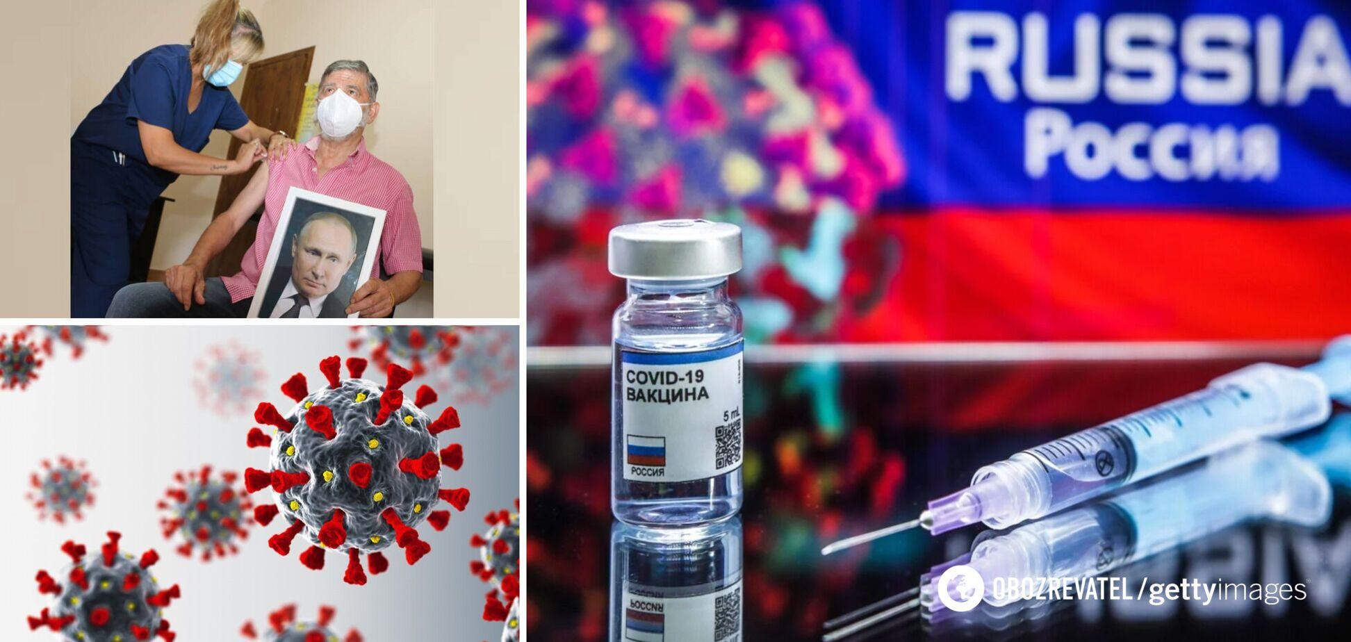 В Аргентине мэр привился от коронавируса с портретом Путина в руках