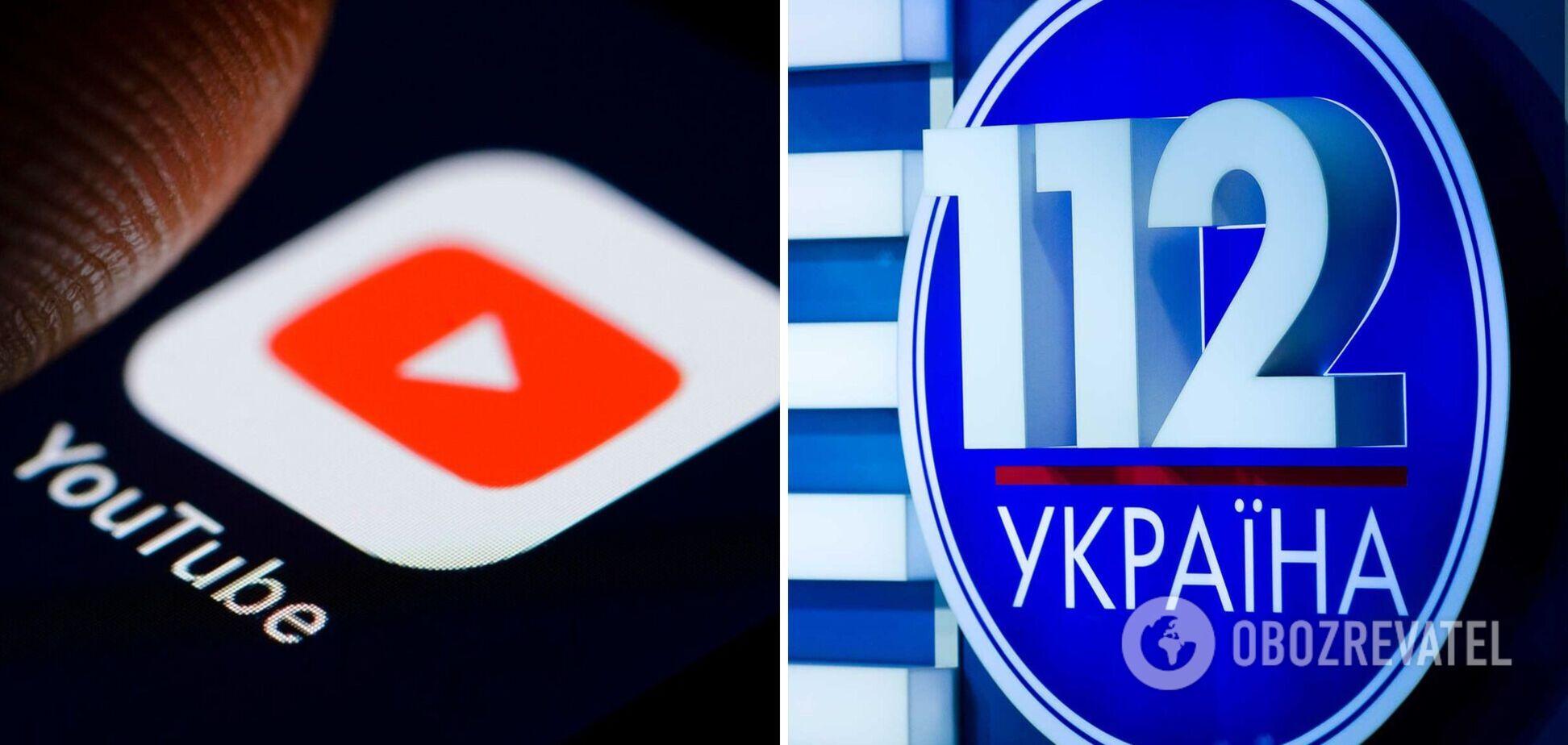 YouTube заблокував онлайн-трансляцію ефіру каналу '112 Україна'