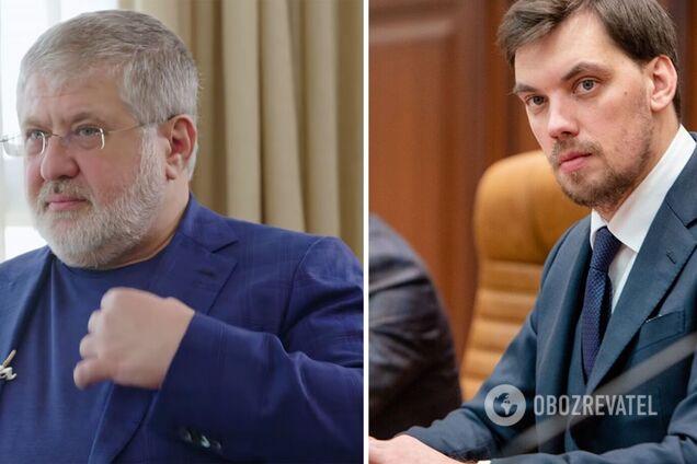 Гончарук признался, что его отставка связана с Коломойским