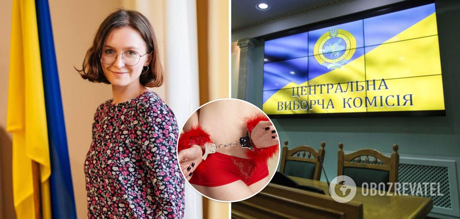 Помощница главы ЦИК уволилась после травли в сети из-за поста о вибраторе