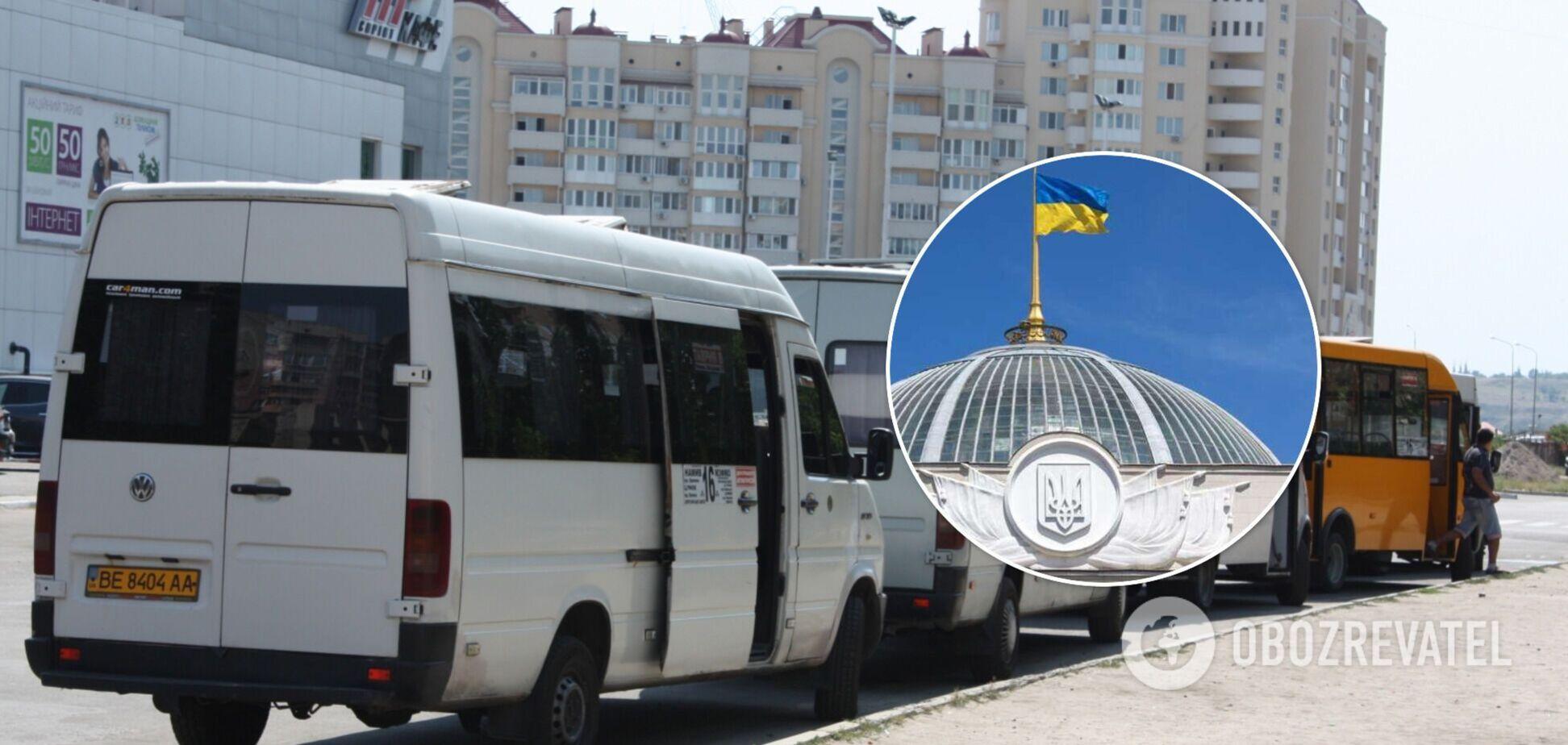 Транспортна реформа в Україні