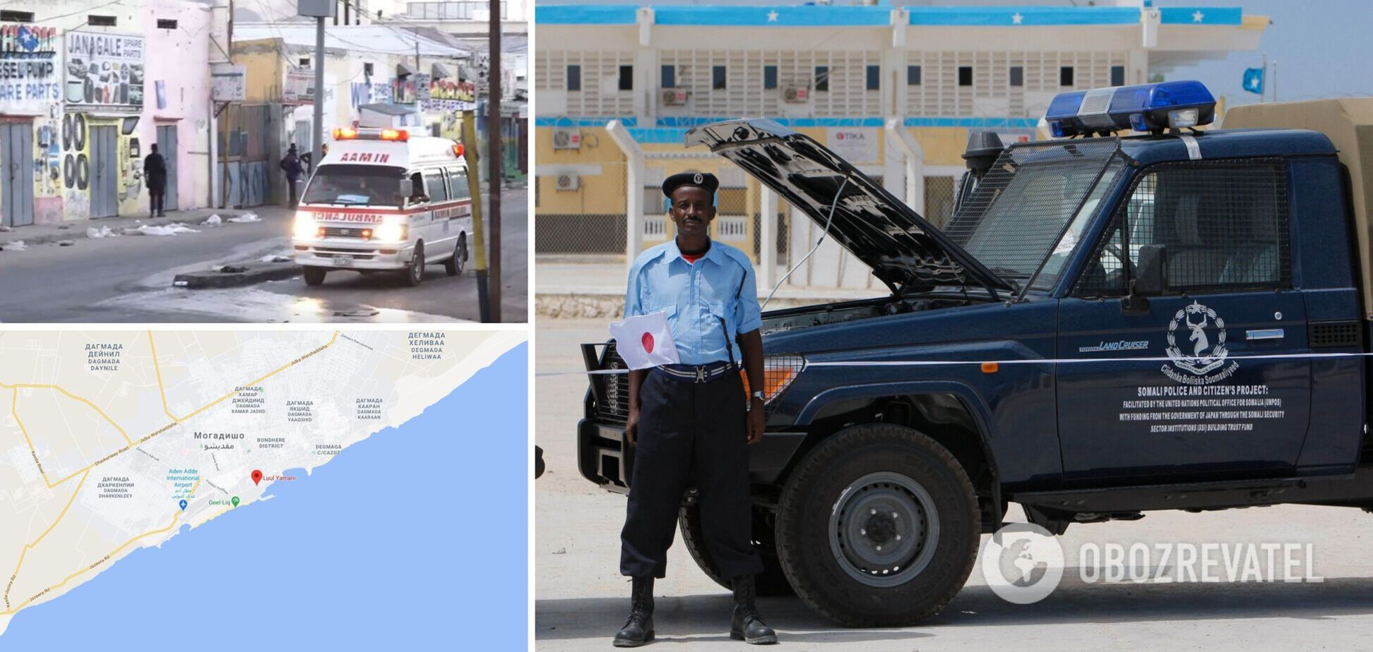 У Сомалі підірвали ресторан, загинули 20 осіб і 30 отримали поранення. Відео