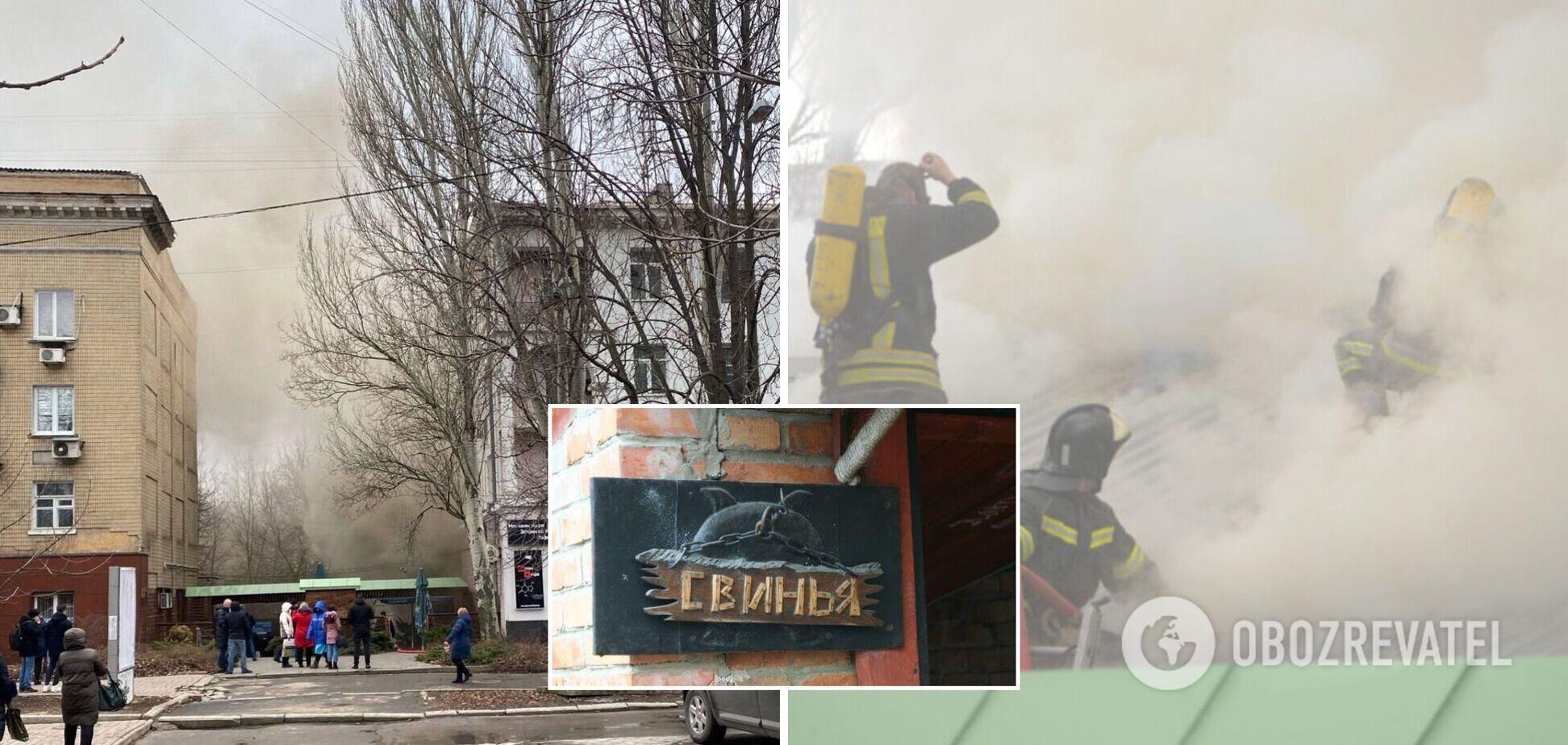 Взрыв и пожар в пабе 'Свинья'