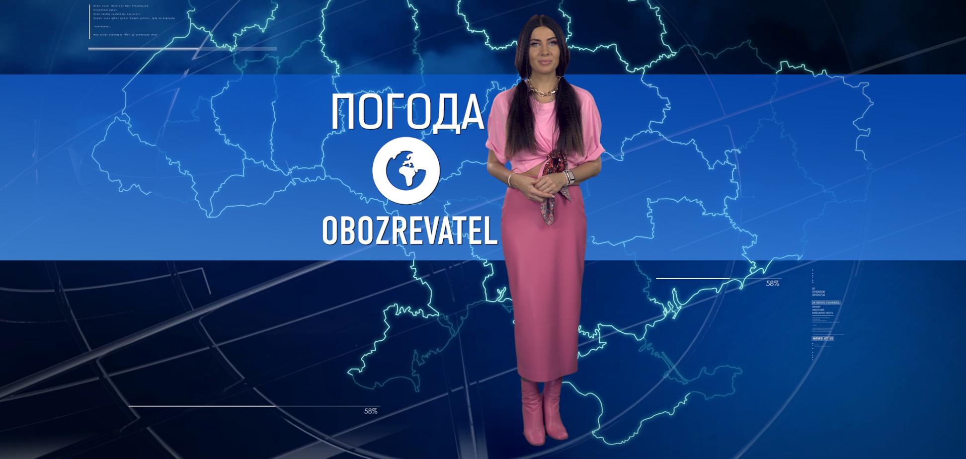 Прогноз погоди в Україні на суботу 6 березня з Алісою Мярковською