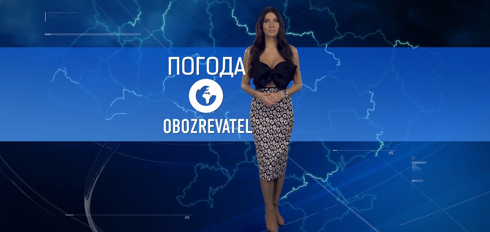 Прогноз погоди в Україні на неділю 7 березня, з Алісою Мярковською