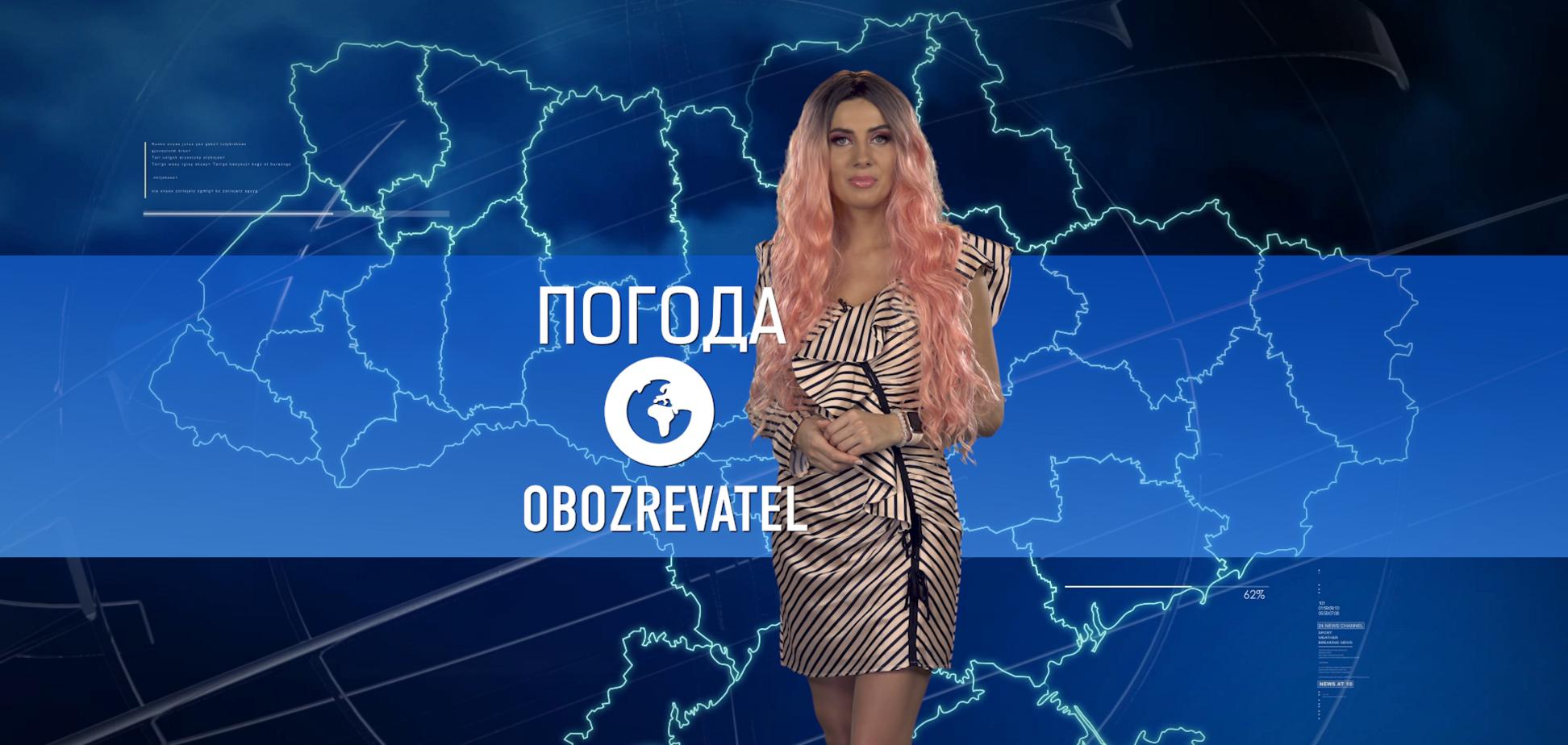Прогноз погоды в Украине на понедельник 8 марта, с Алисой Мярковской