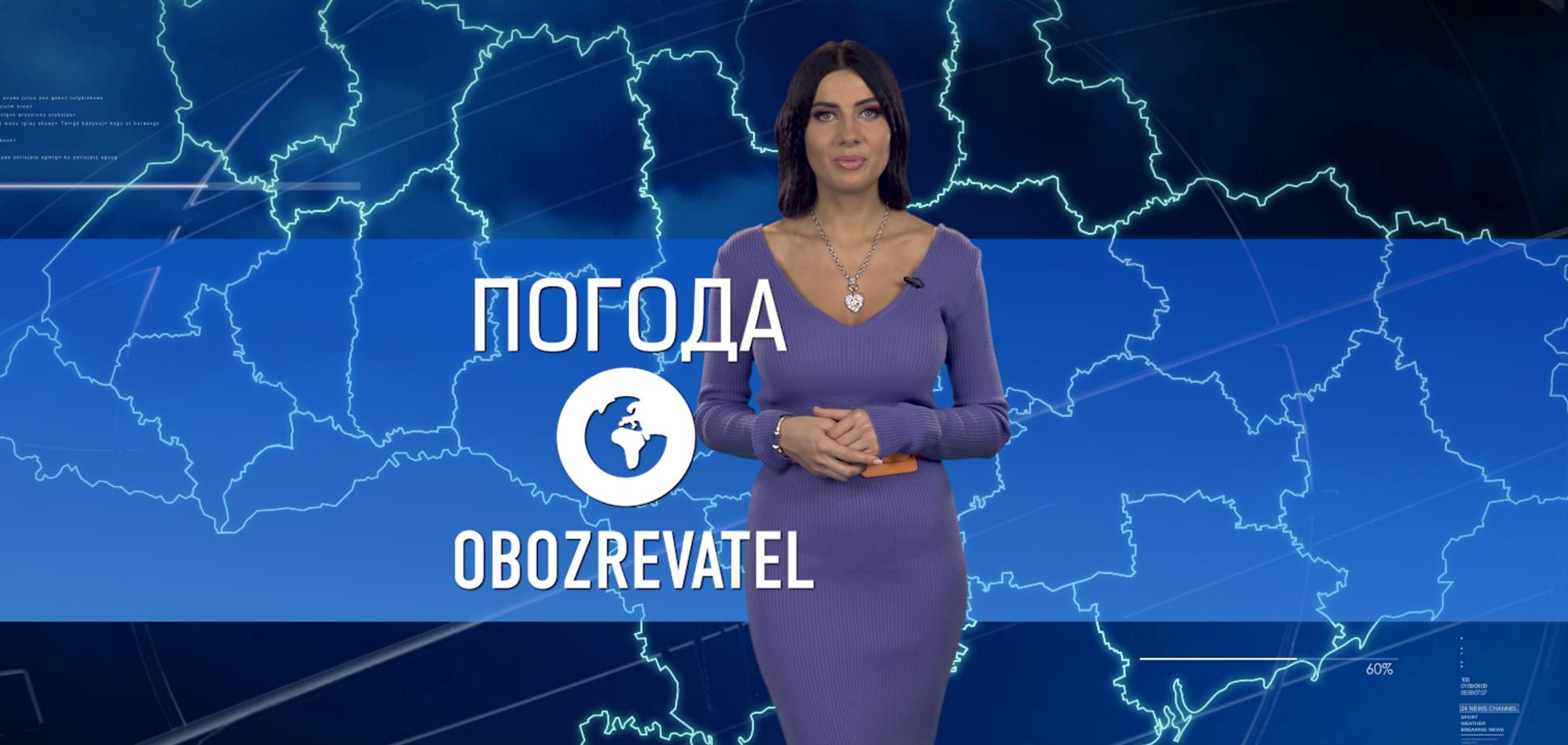 Прогноз погоди в Україні на вівторок 9 березня, з Алісою Мярковською