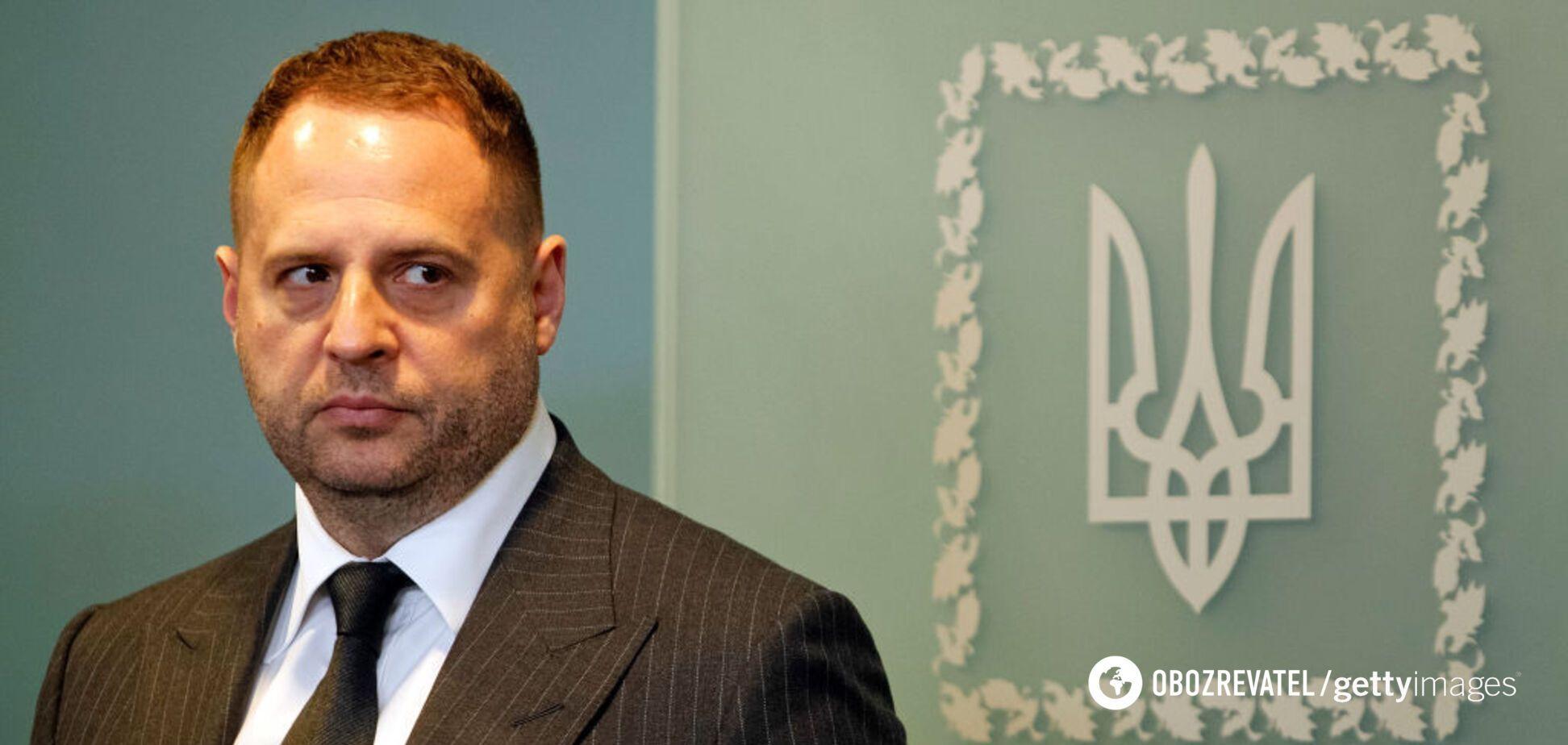 Голова ОПУ Андрій Єрмак