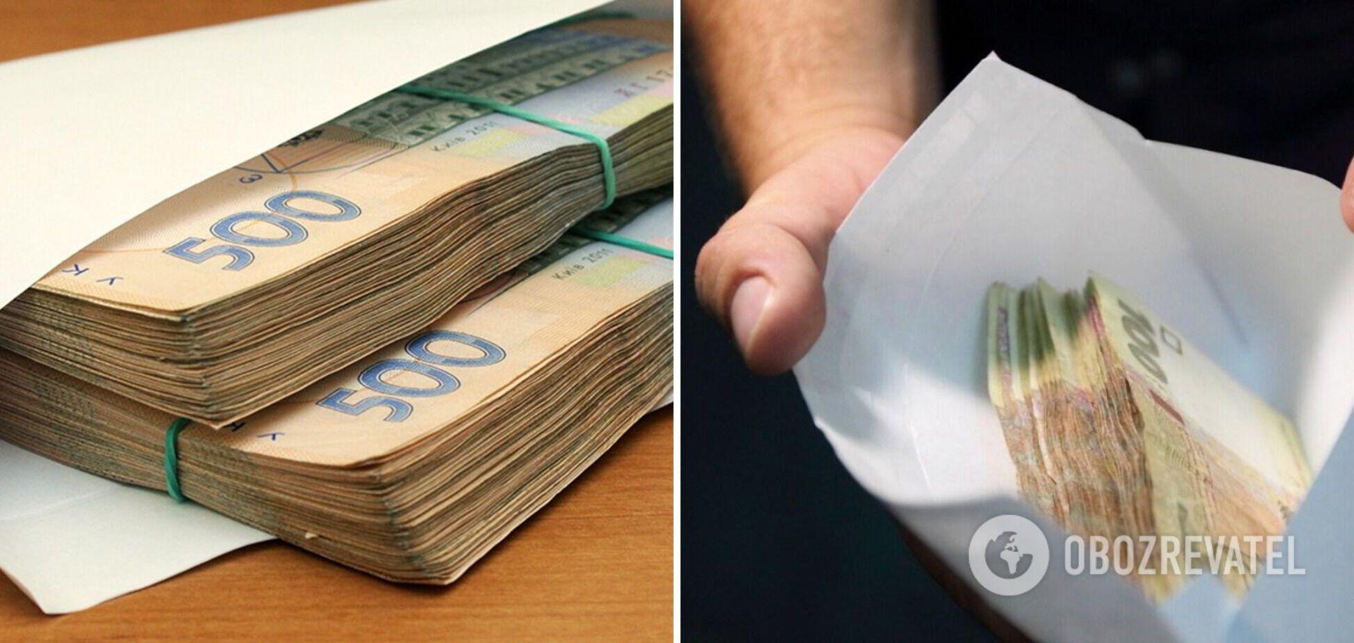 Зарплата 'в конверті'