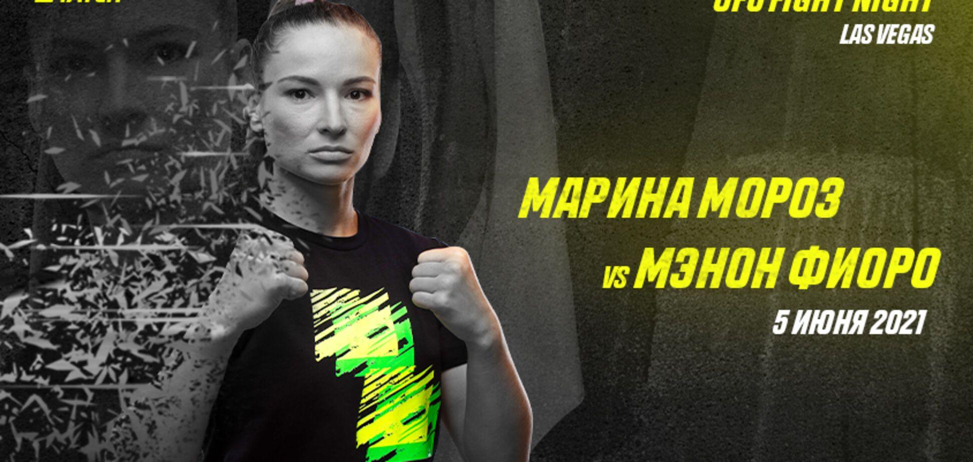 Первая украинка в UFC Марина Мороз проведет бой против француженки Мэнон Фиоро