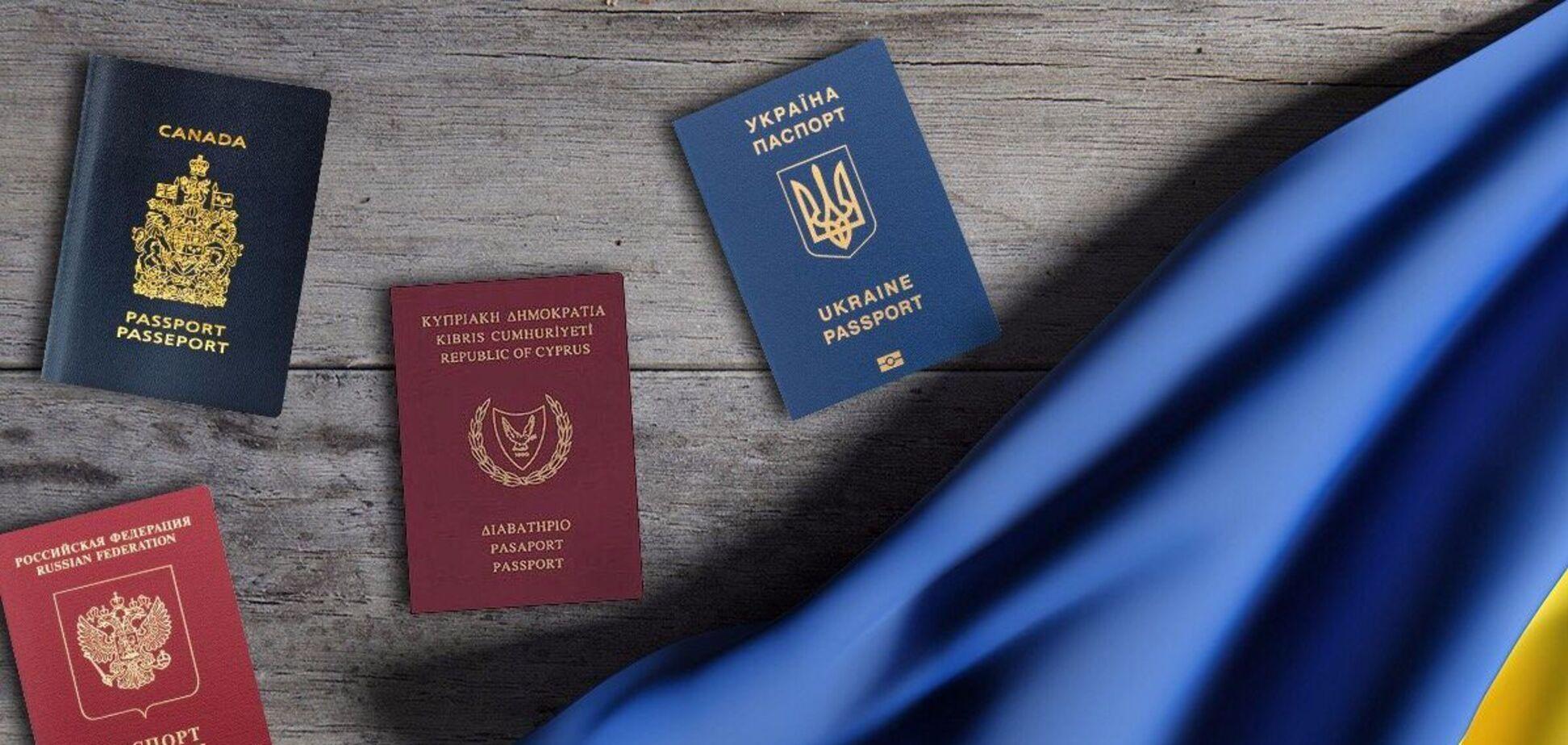Майже половина українців виступили проти подвійного громадянства