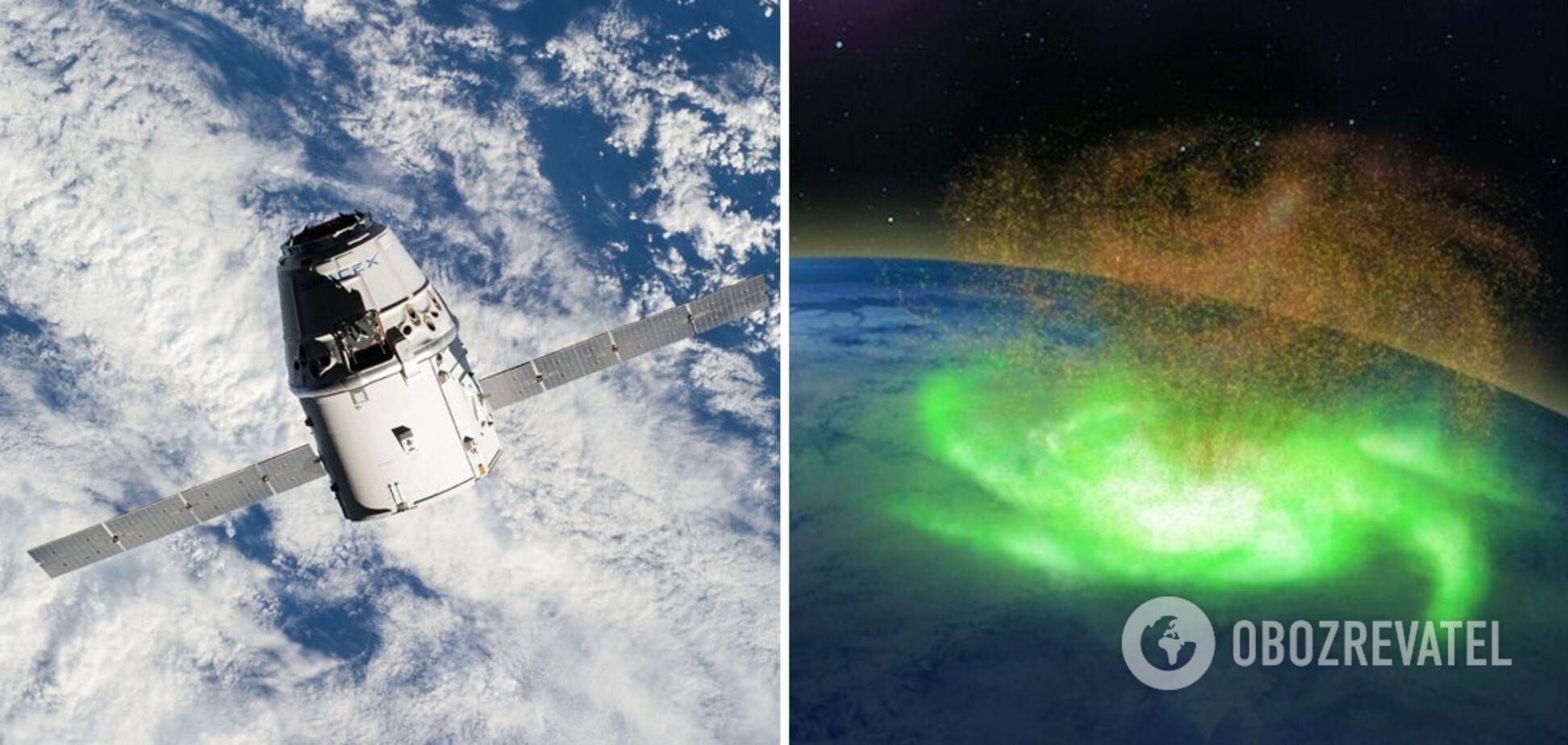 Астрономи виявили над Північним полюсом Землі 'космічний ураган'