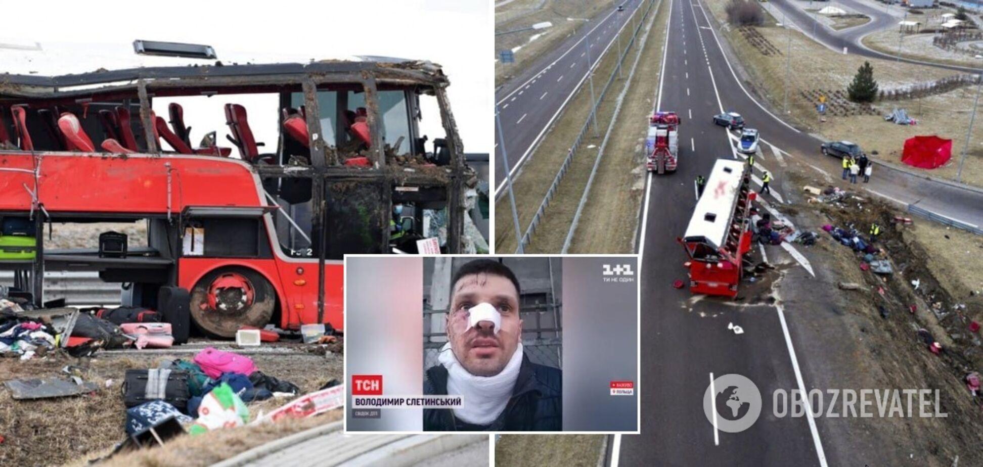 Свідки розповіли про момент ДТП у Польщі