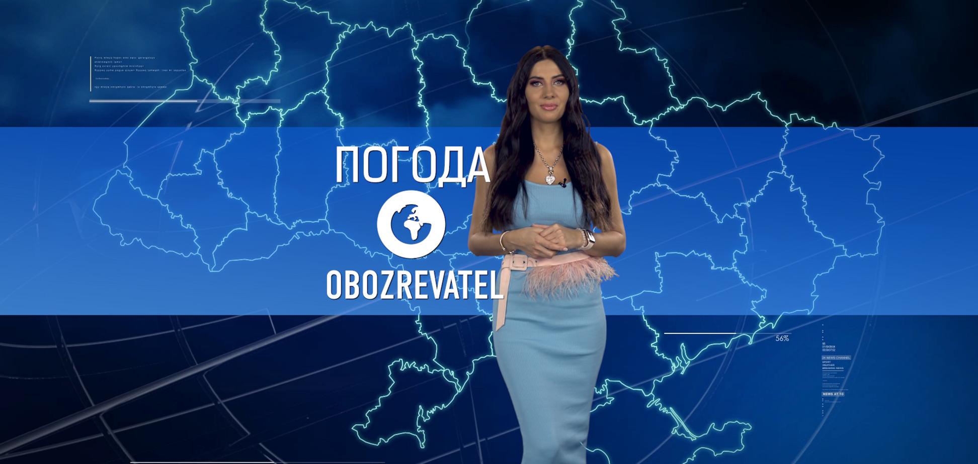 Прогноз погоди в Україні на середу 10 березня з Алісою Мярковською