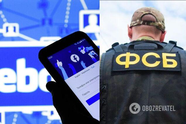 Facebook заблокировал статью РосСМИ о задержании