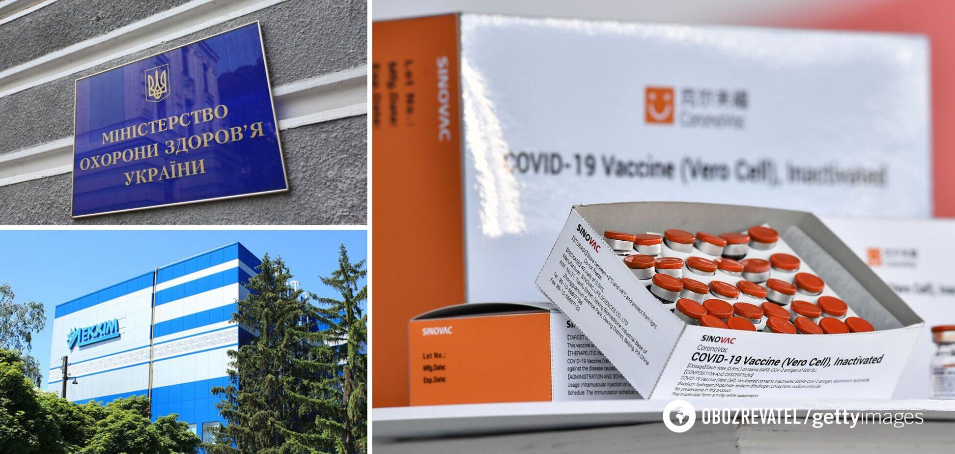 Минздрав намерен оштрафовать 'Лекхим' за срыв поставок китайской вакцины Sinovac