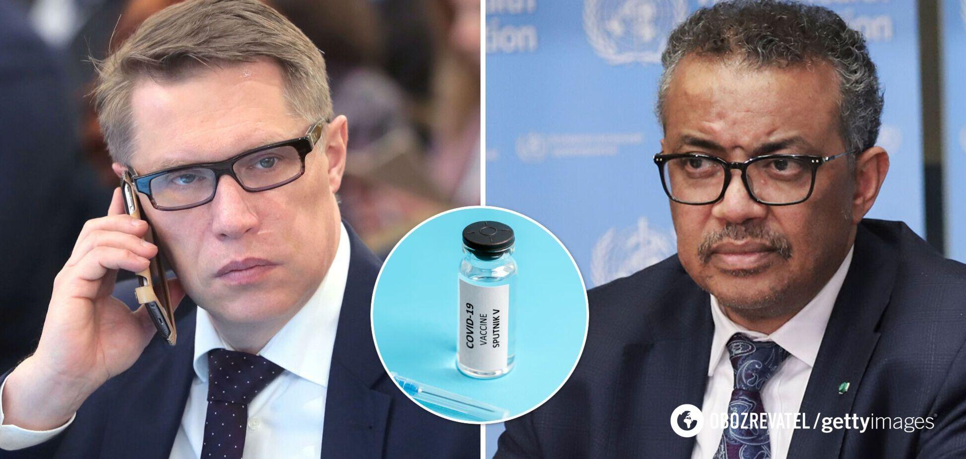 Росія розхвалила і попросила ВООЗ схвалити вакцину 'Супутник V'