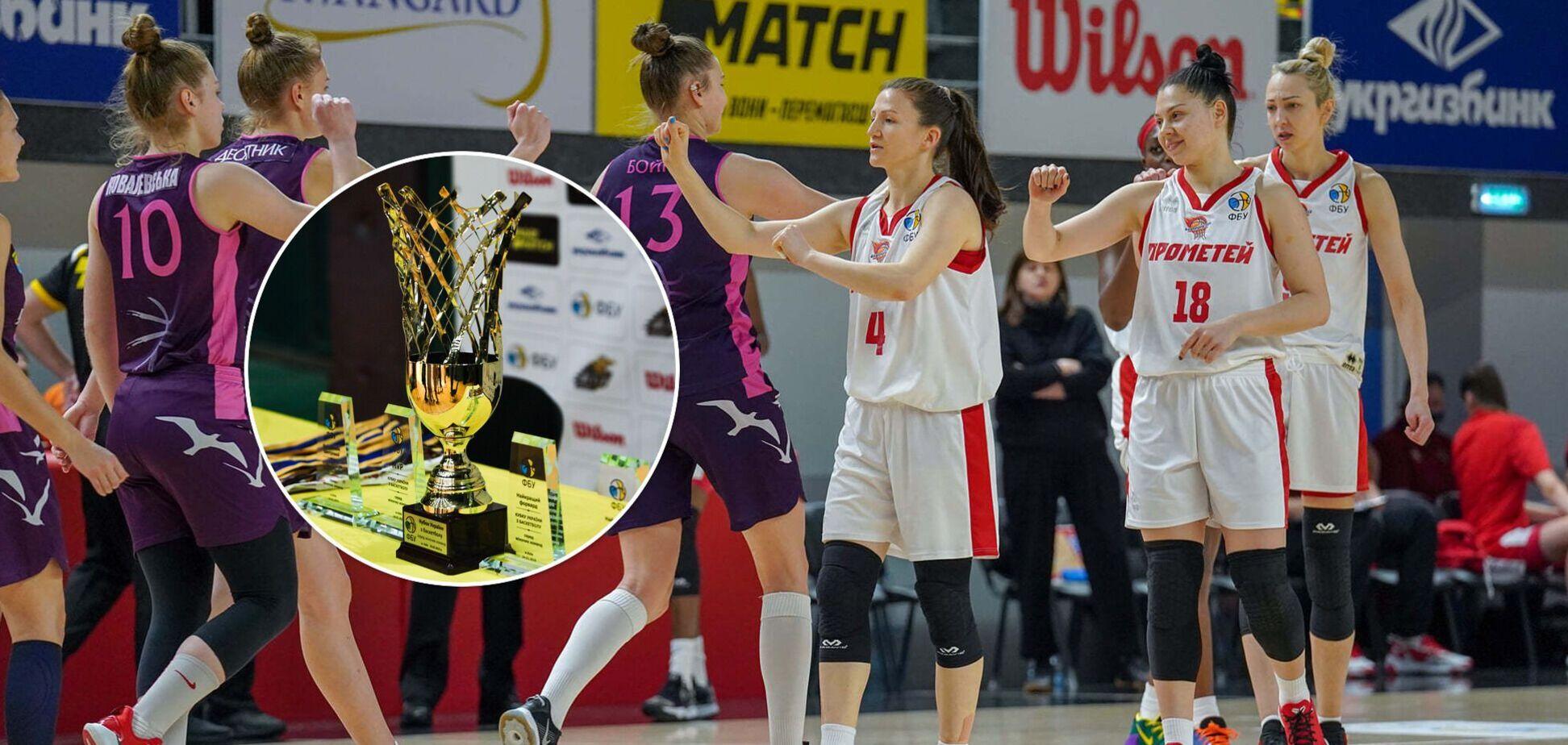 Кубок Украины среди женщин