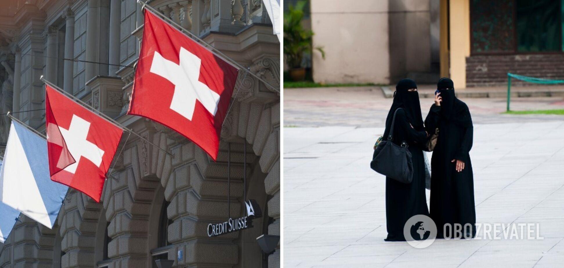 У Швейцарії заборонять приховувати обличчя в громадських місцях