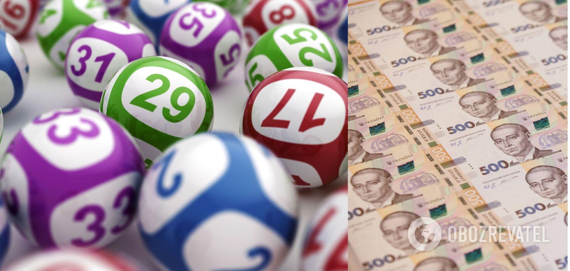 В Украине сорвали крупнейший джекпот в лотерее