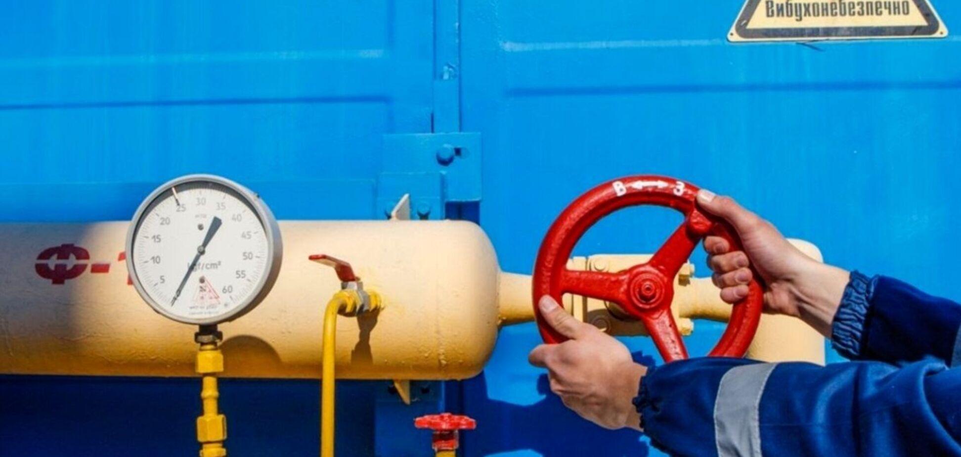 В Донецкой области открыли уголовное производство из-за подачи газа