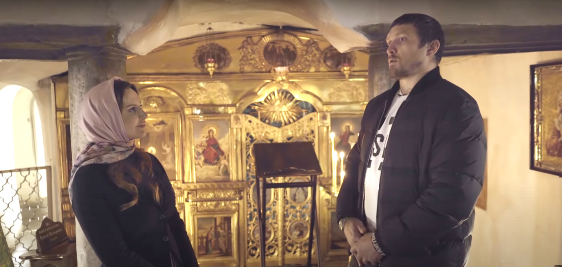 Олександр Усик і Оксана Марченко