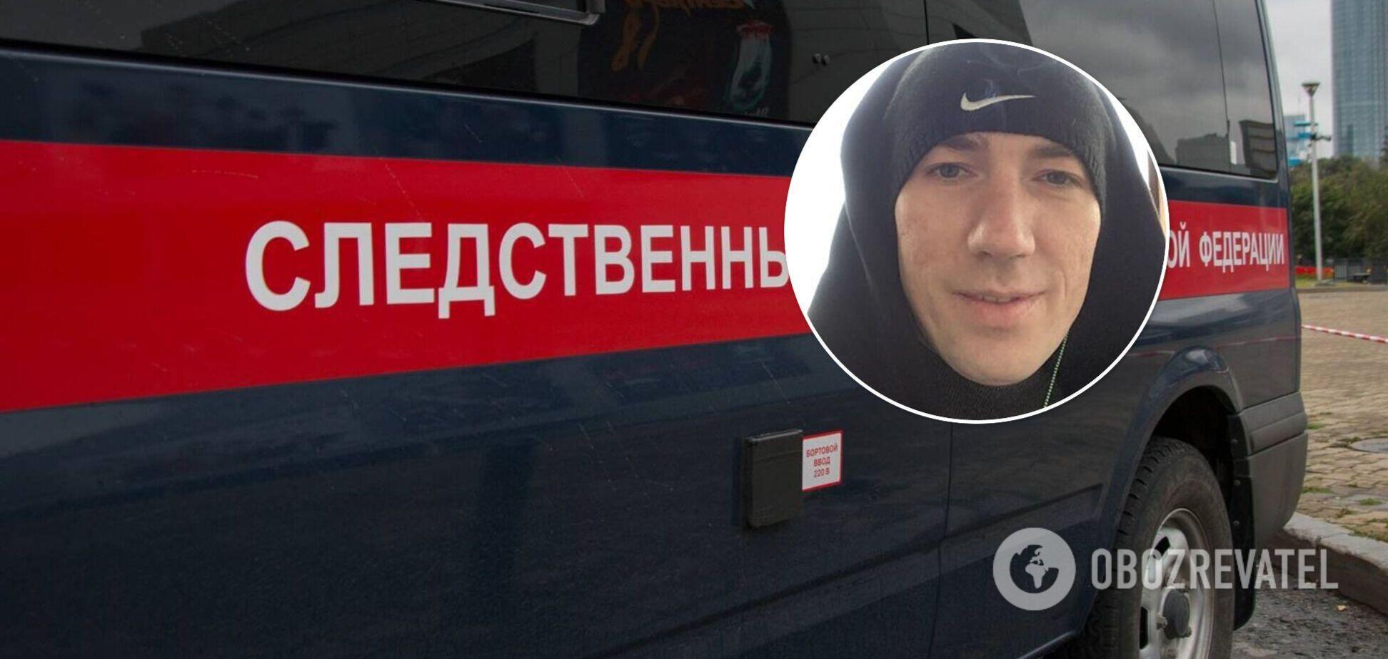 У Росії зарізали жінку і трьох дітей: затримано їхнього родича. Фото