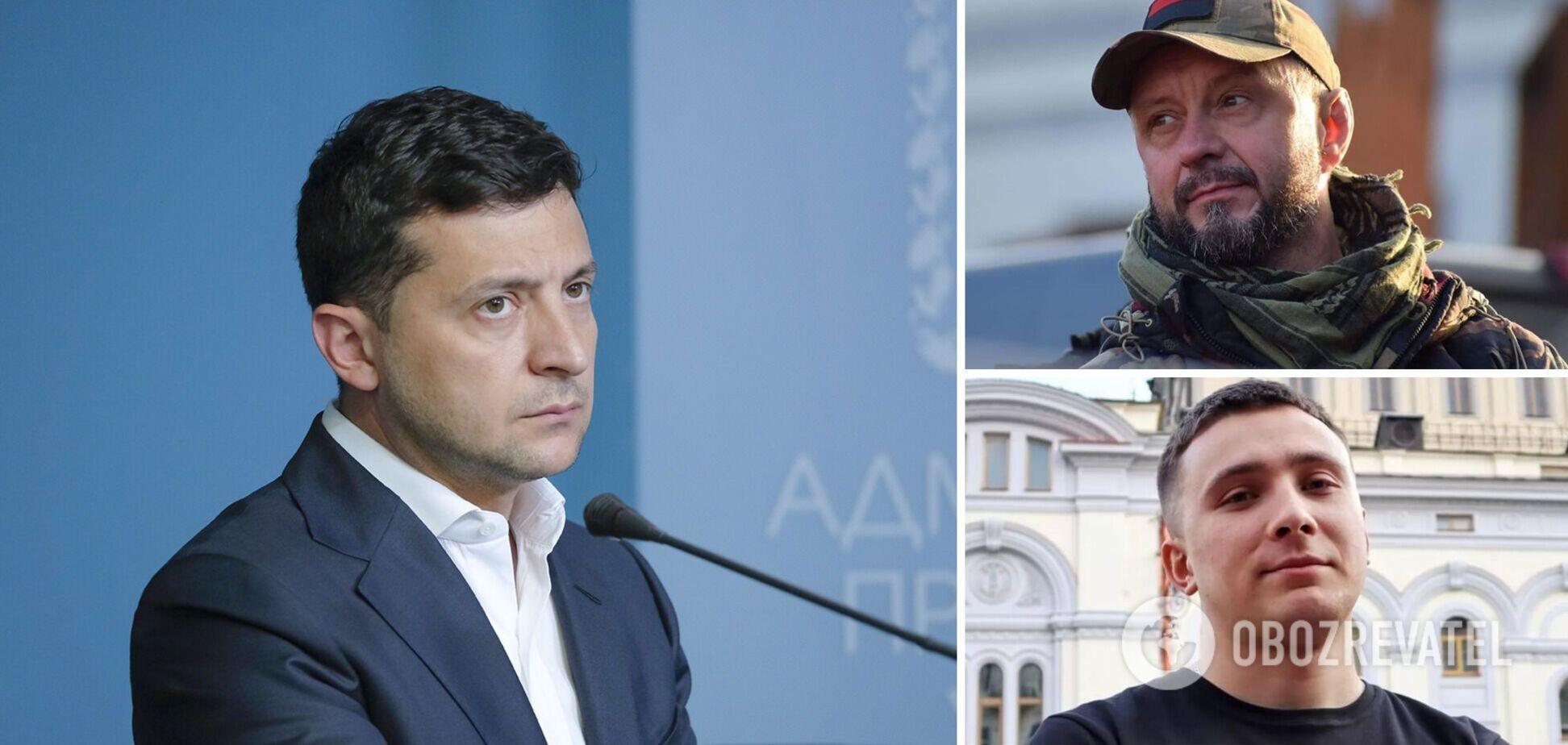 Прихильники Стерненка і Антоненка запалили фаєри біля резиденції Зеленського і оголосили новий протест. Фото та відео