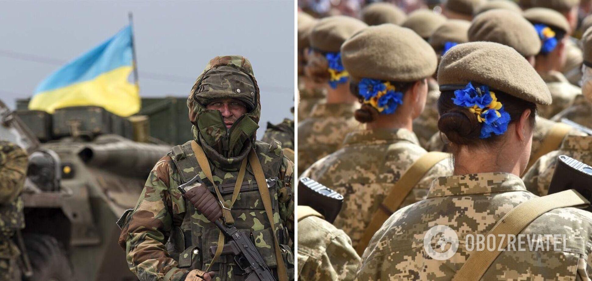 Воины ВСУ с фронта поздравили женщин с праздником 8 Марта