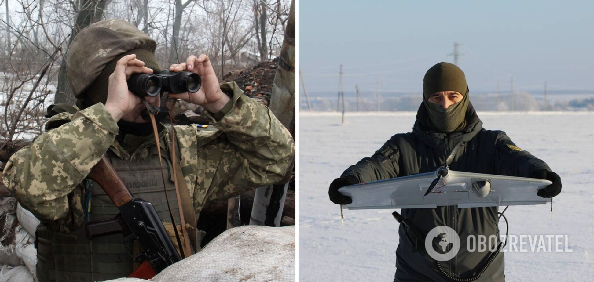 Украинские бойцы на Донбассе перехватили беспилотник ФСБ РФ. Фото
