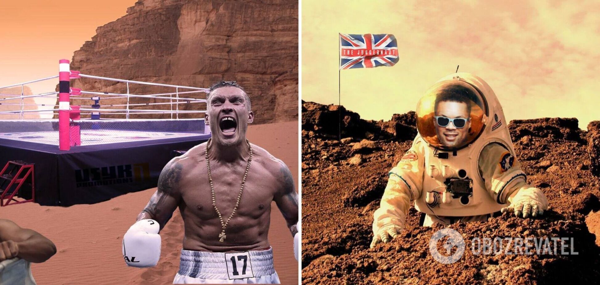 Усик і Джойс на Марсі