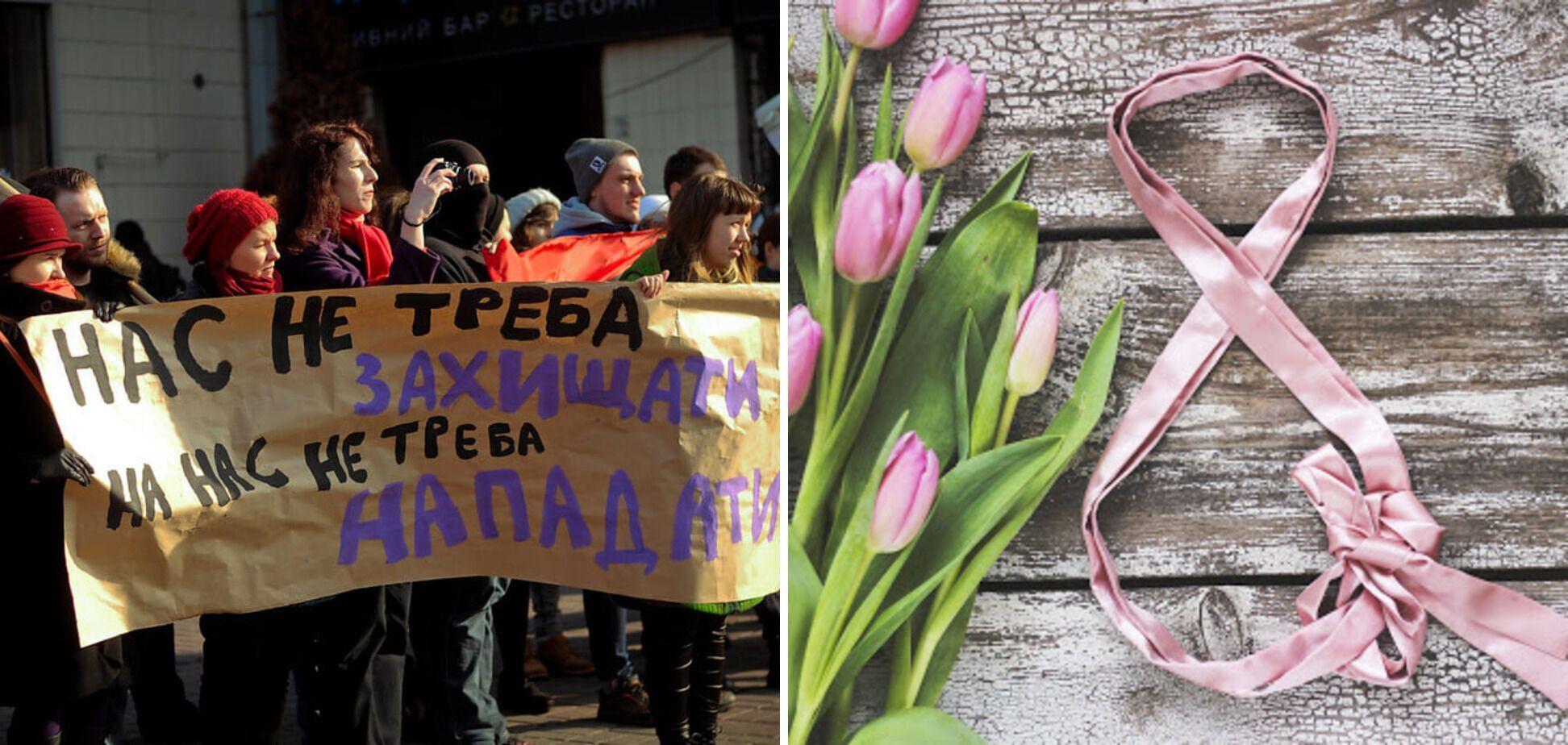 Лживый и лицемерный праздник. За что я ненавижу 8 марта