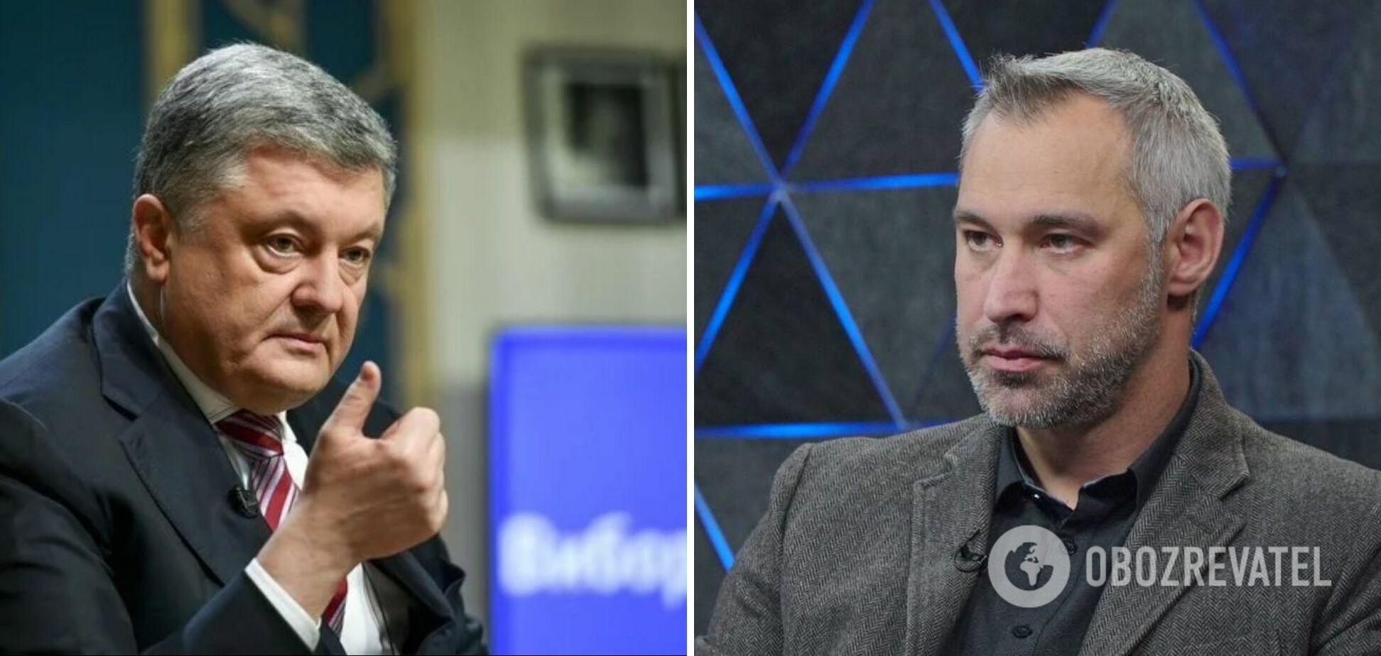 Рябошапка: я не підписав необґрунтовану підозру проти Порошенка