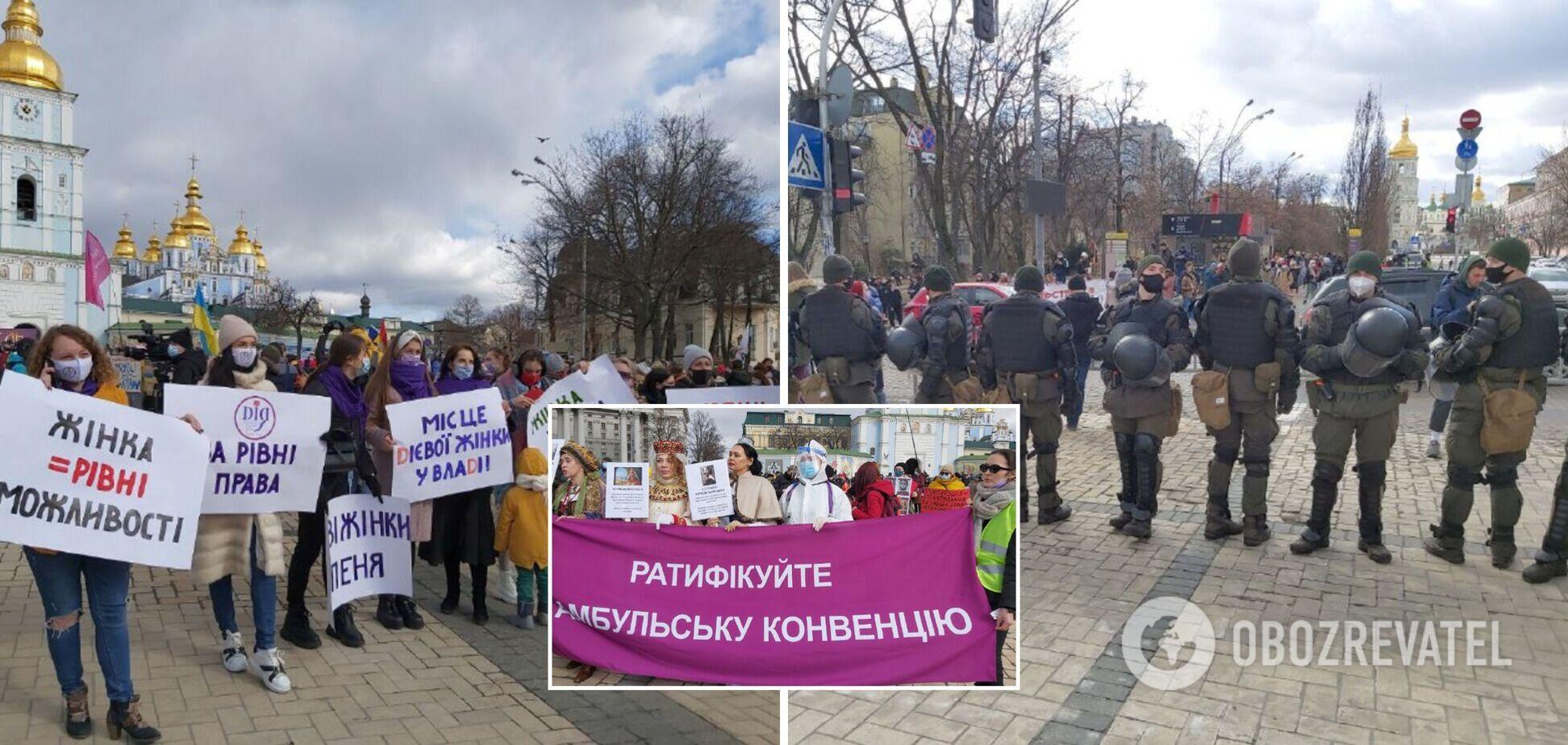 Украинки вышли в Киеве на марш за права женщин и встретили оппонентов. Фото и видео