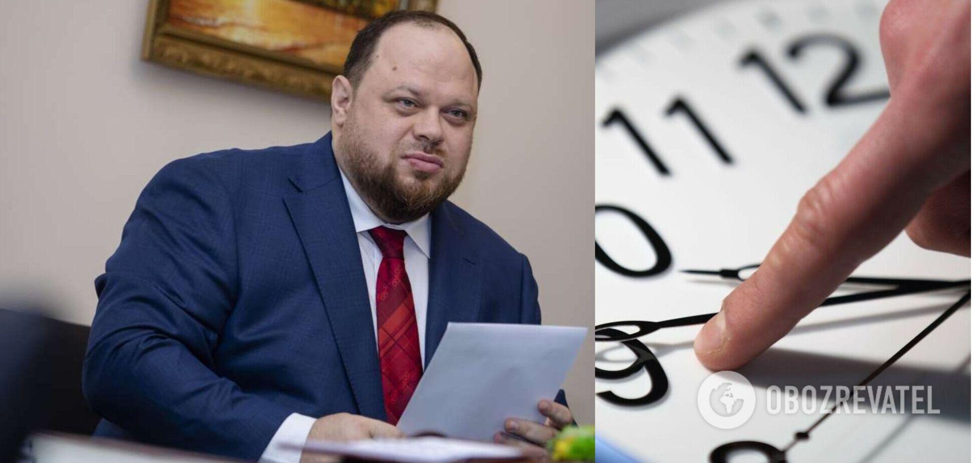 Стефанчук уточнив, яке виключення внесуть до закону про скасування переведення годинників
