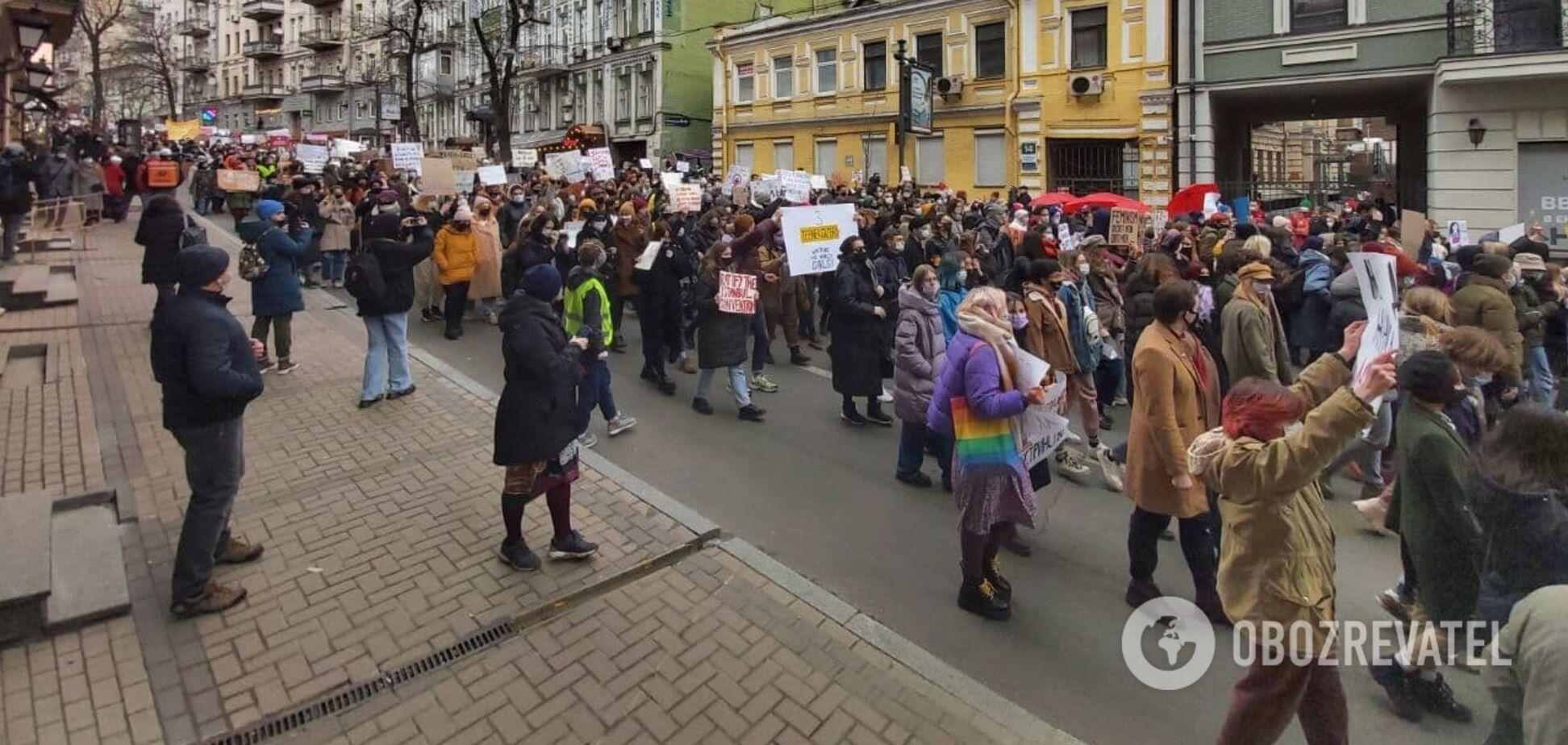 Украинки вышли на марш за права женщин