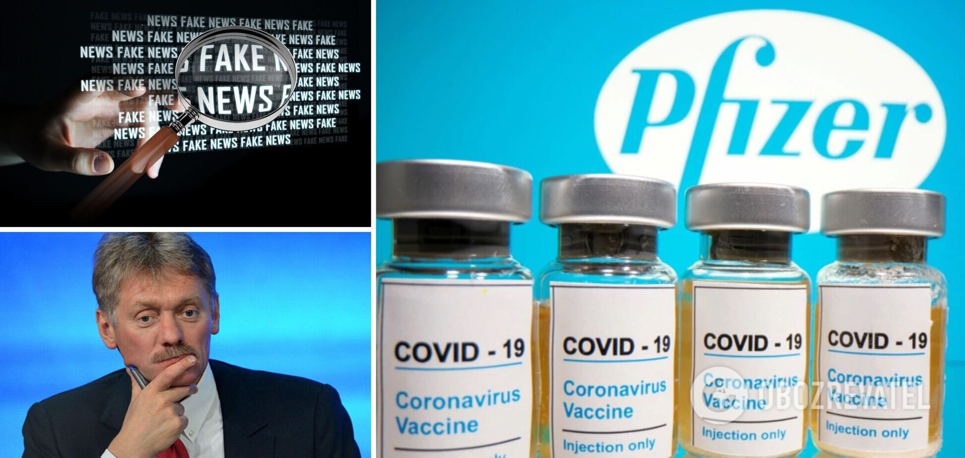 ЗМІ дізналися, що РФ поширює фейки про західні вакцини: в Кремлі відреагували
