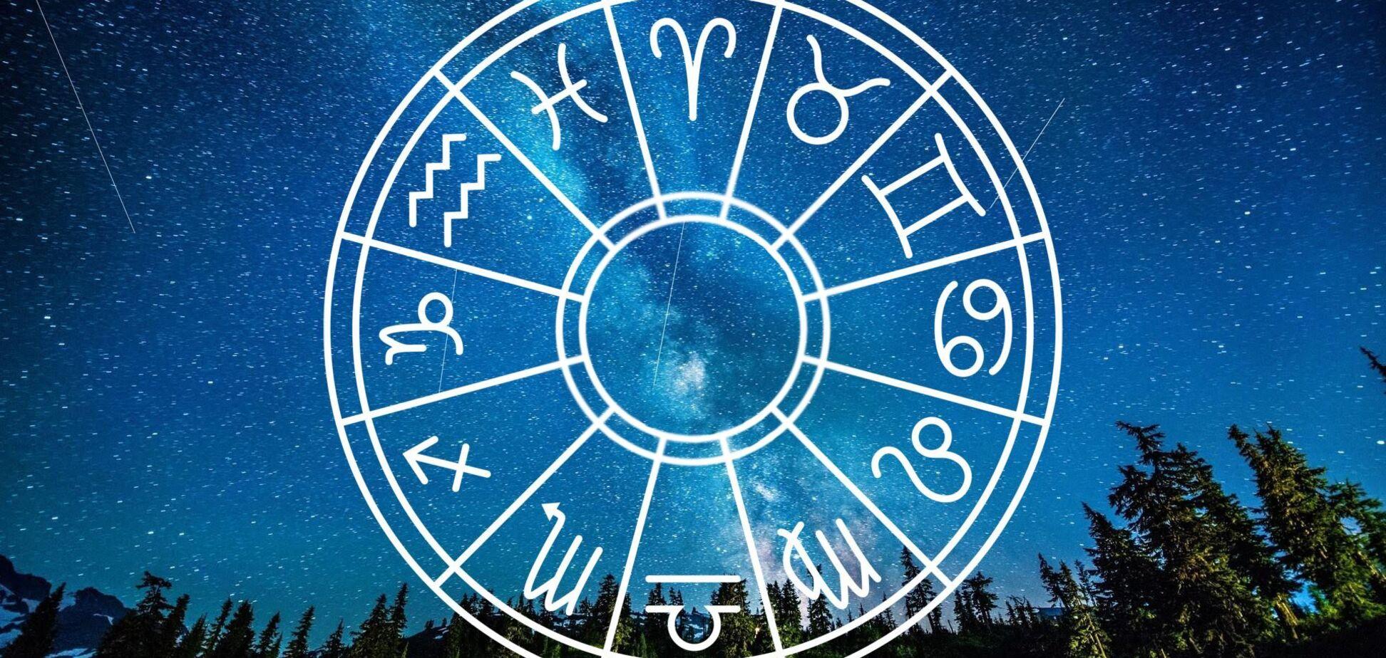 Гороскоп на 8 июня для всех знаков зодиака