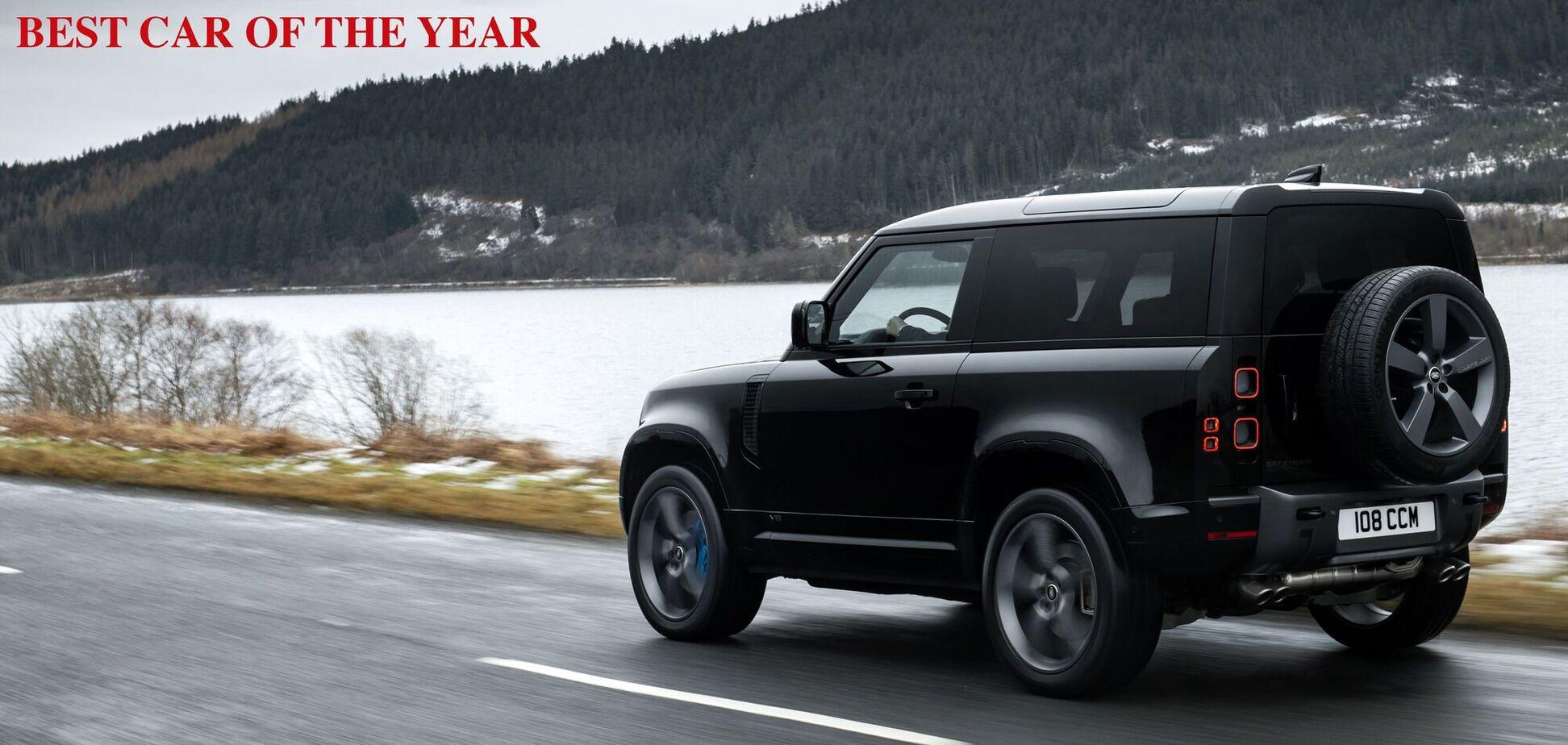 Жінки вибрали Land Rover Defender 'Автомобілем року'