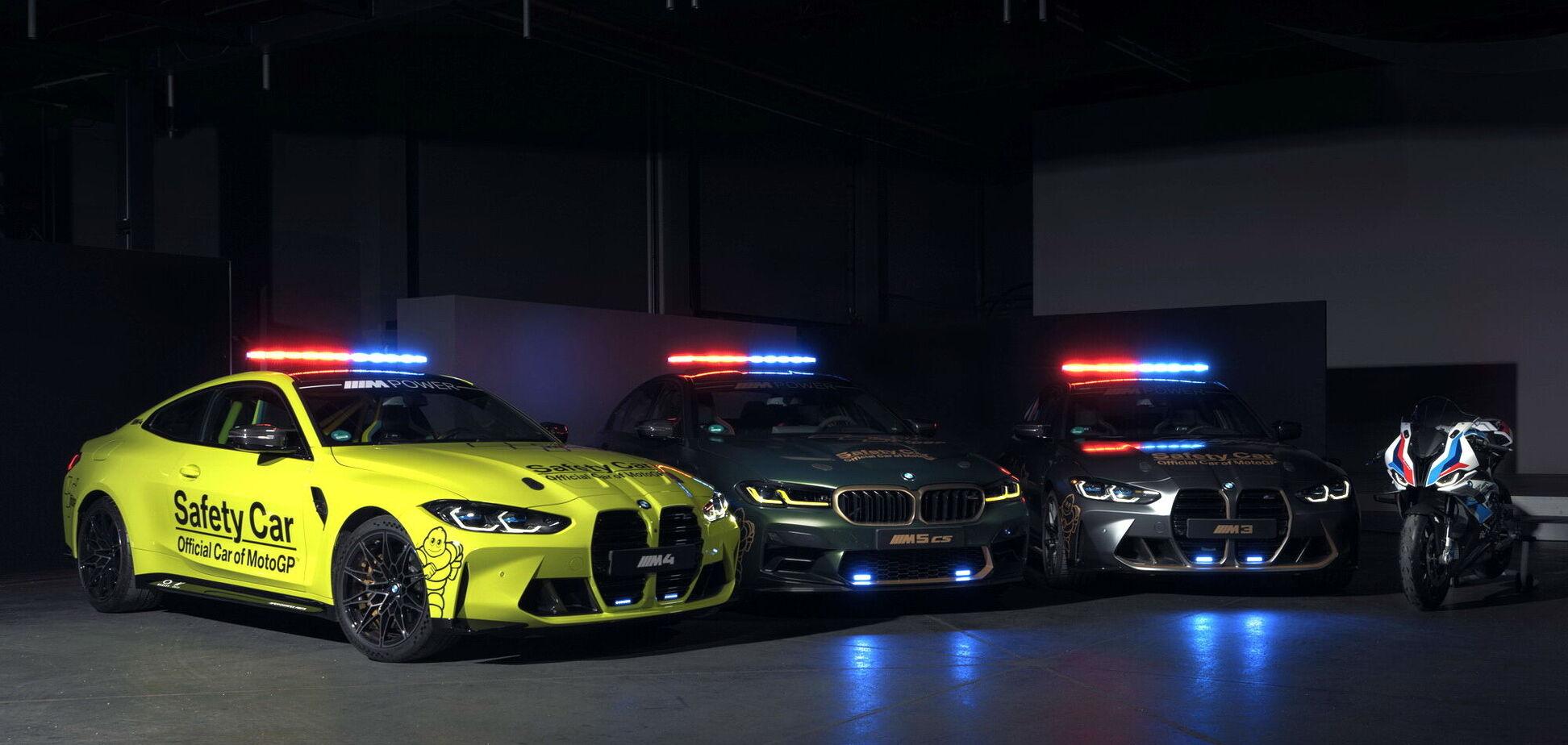 BMW М презентувала машини безпеки для MotoGP
